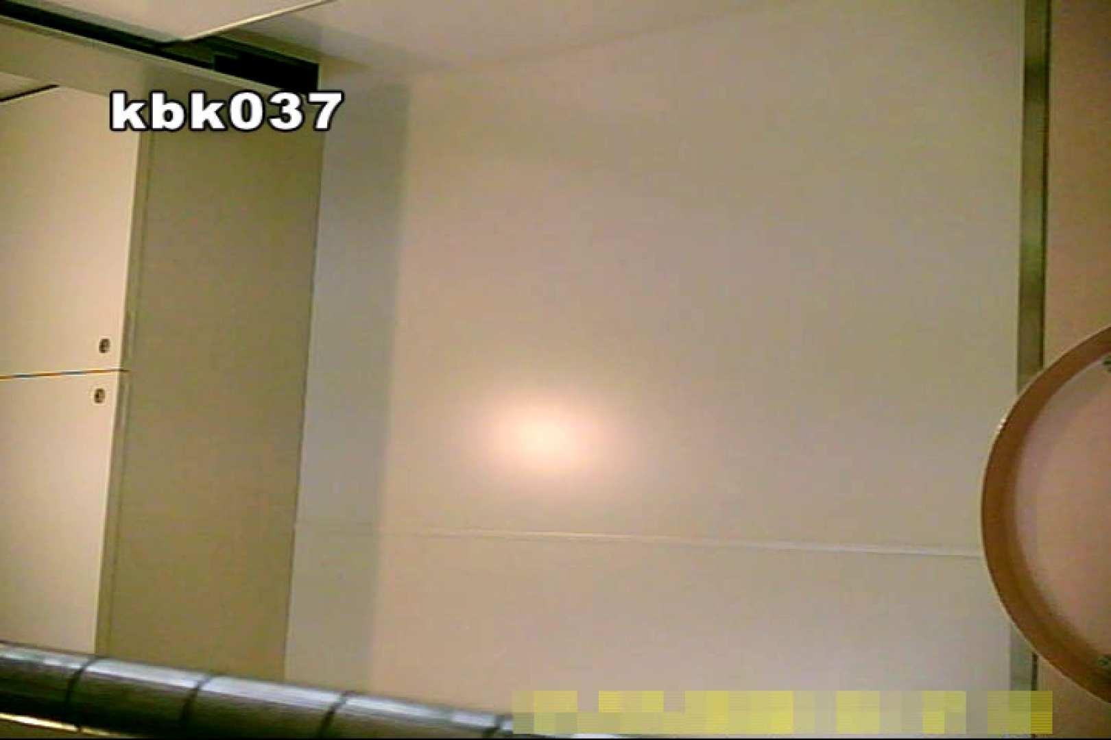 大切なことなので違う角度から2度眺めてみた vol.037 洗面所  84PIX 34