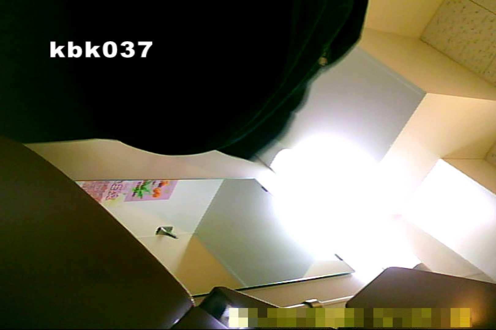 大切なことなので違う角度から2度眺めてみた vol.037 洗面所  84PIX 35