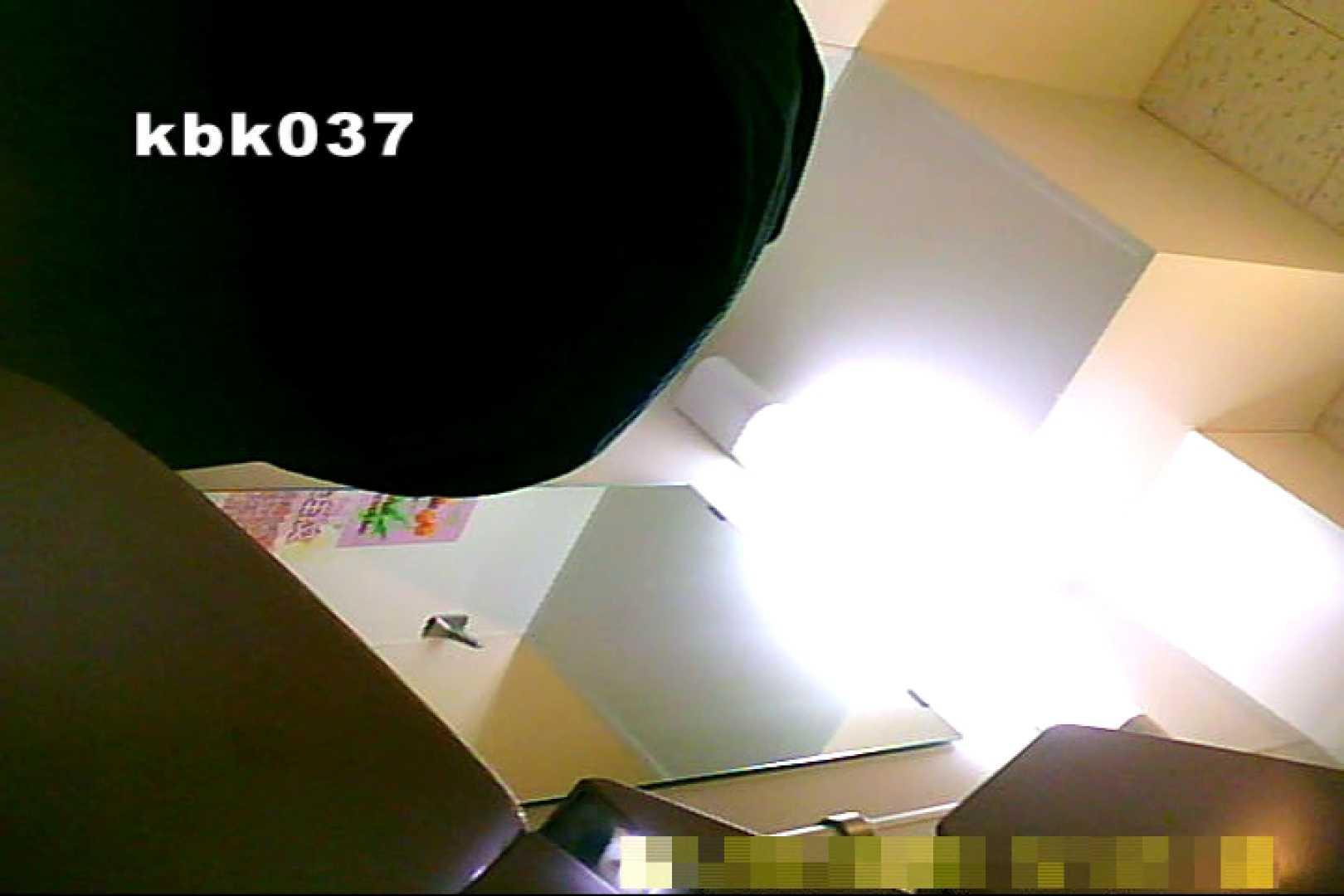 大切なことなので違う角度から2度眺めてみた vol.037 洗面所  84PIX 36