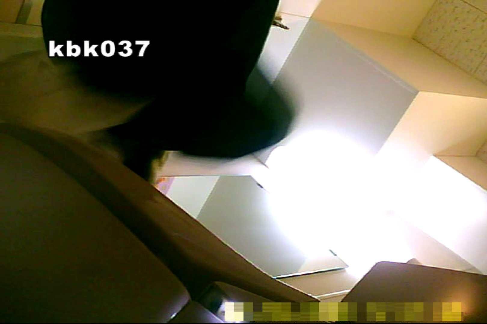 大切なことなので違う角度から2度眺めてみた vol.037 洗面所  84PIX 38