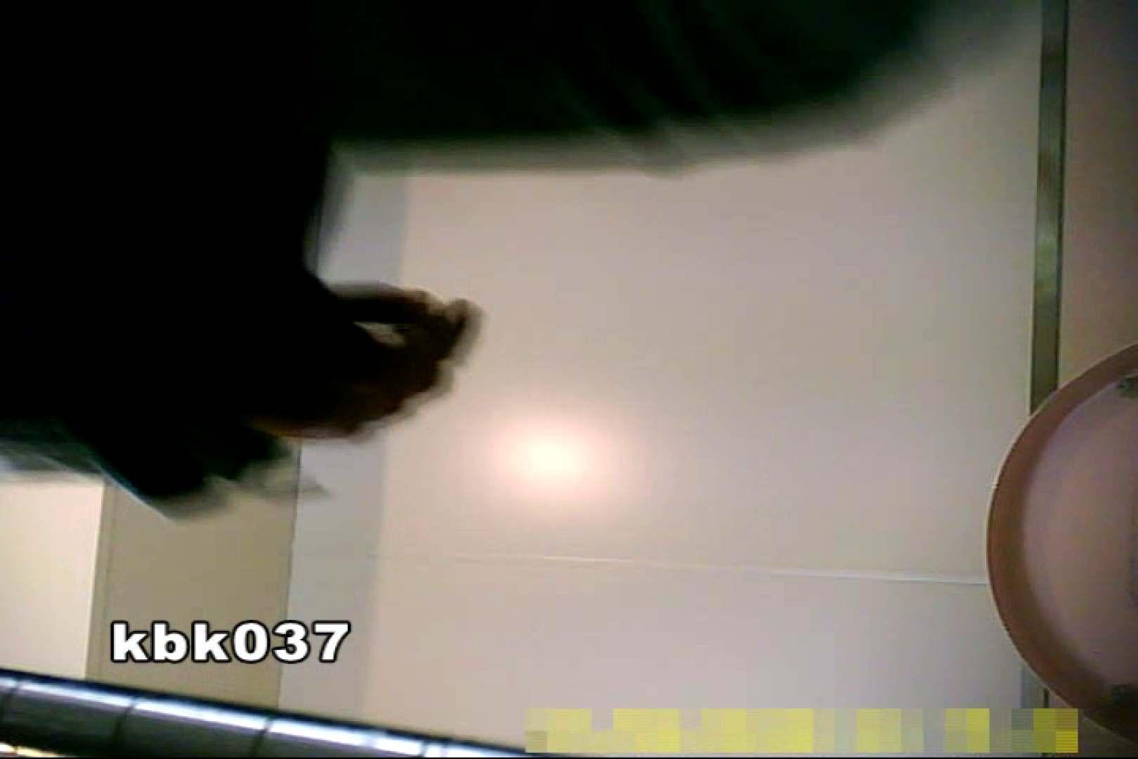 大切なことなので違う角度から2度眺めてみた vol.037 洗面所  84PIX 56