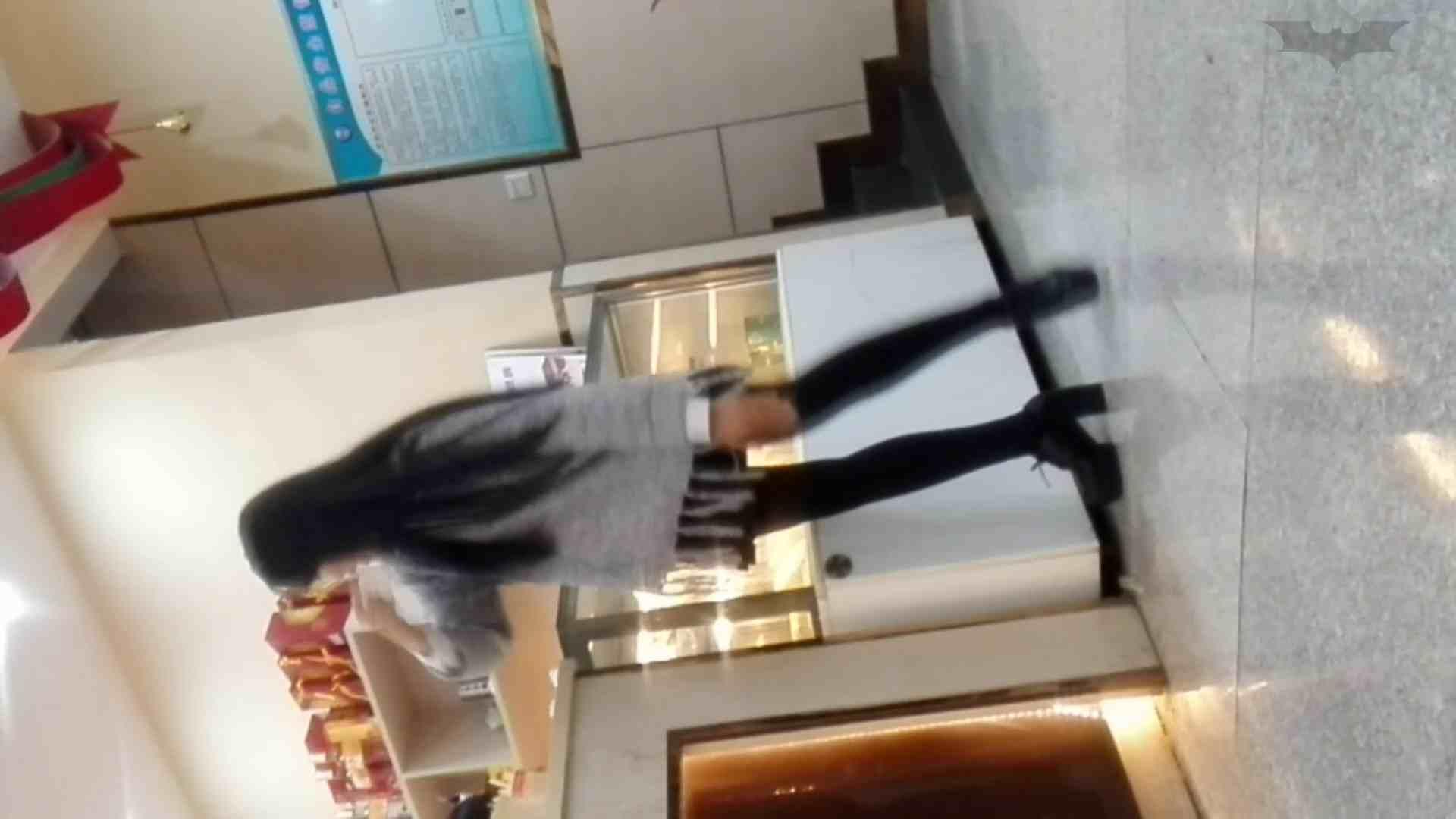 ギャルのツルピカ潜入盗撮!Vol.16 美肌  91PIX 10