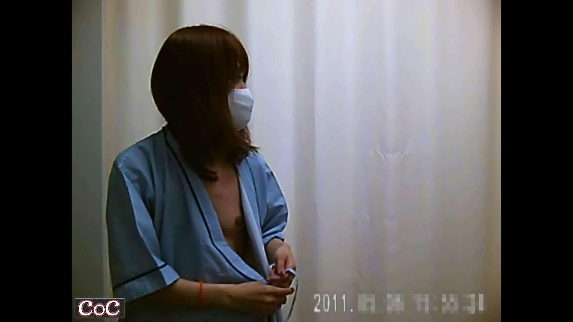 元医者による反抗 更衣室地獄絵巻 vol.152