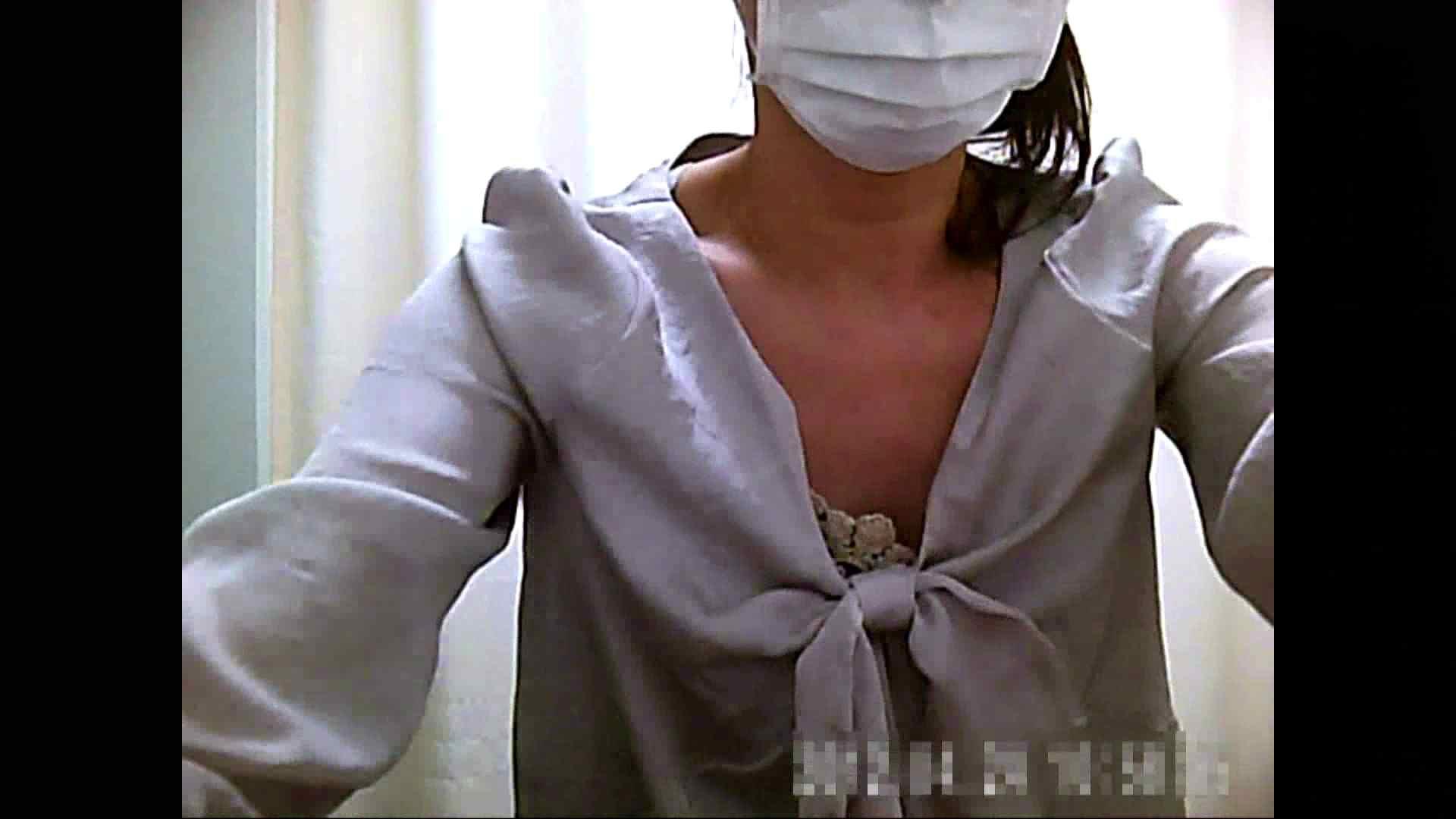 元医者による反抗 更衣室地獄絵巻 vol.010 ギャル  97PIX 36