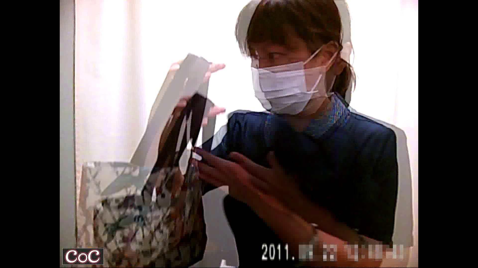 元医者による反抗 更衣室地獄絵巻 vol.263 盛合せ  64PIX 22