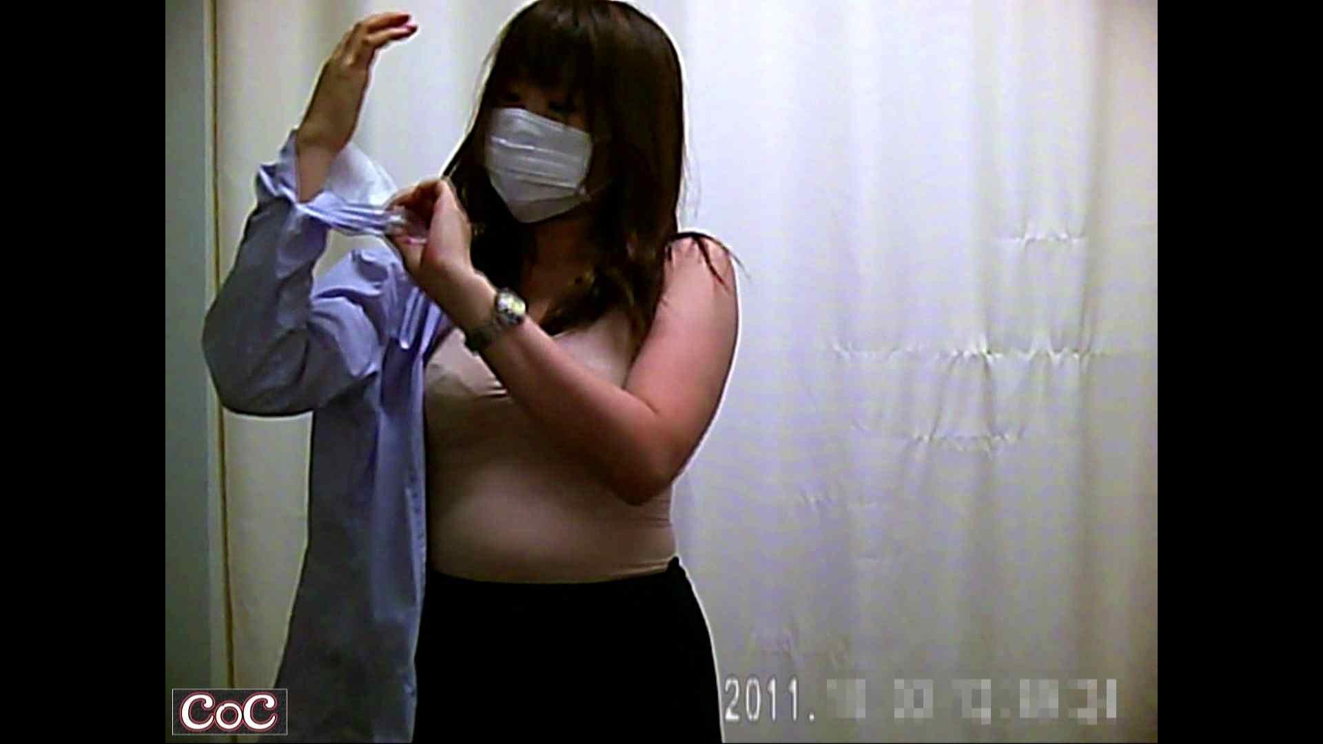 元医者による反抗 更衣室地獄絵巻 vol.248