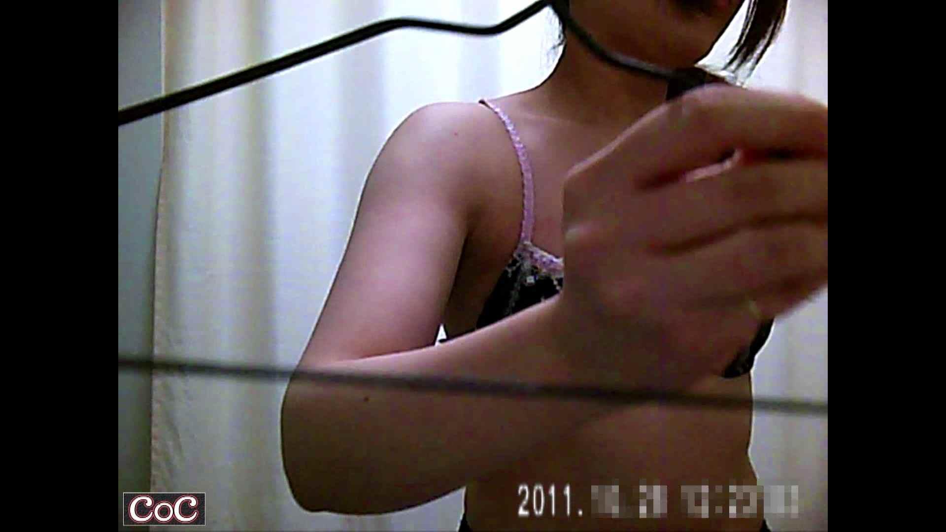 おまんこ丸見え|元医者による反抗 更衣室地獄絵巻 vol.222|怪盗ジョーカー