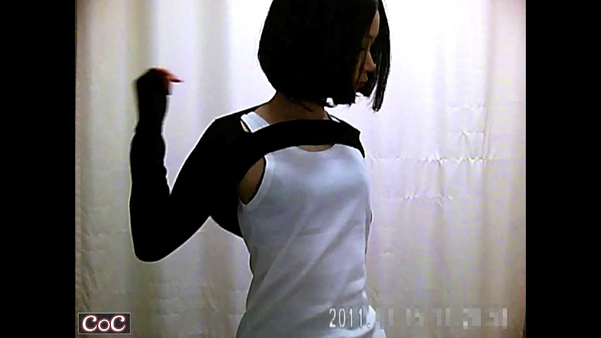 おまんこ丸見え|元医者による反抗 更衣室地獄絵巻 vol.205|怪盗ジョーカー