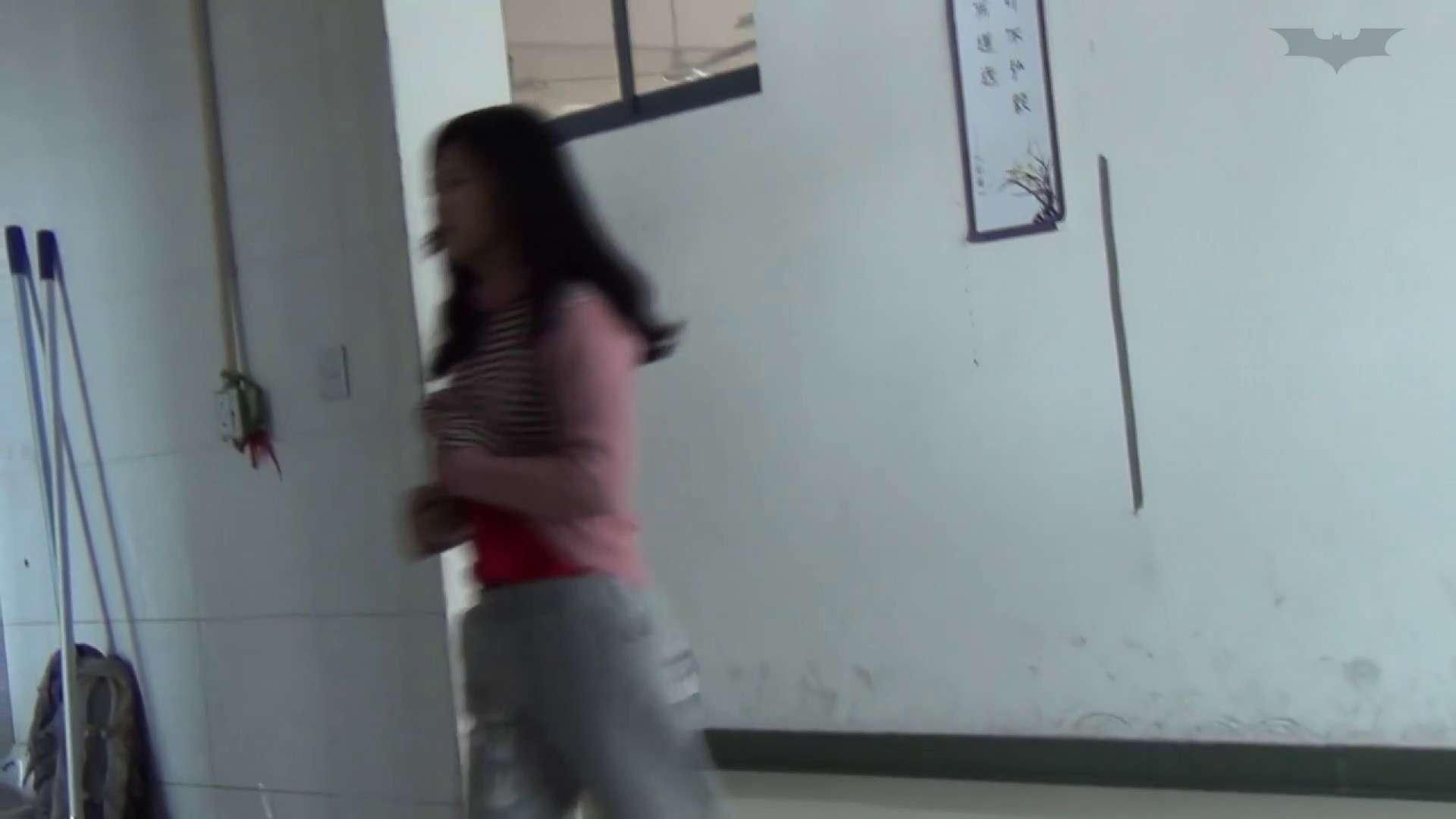 JD盗撮 美女の洗面所の秘密 Vol.44 ギャル  68PIX 48