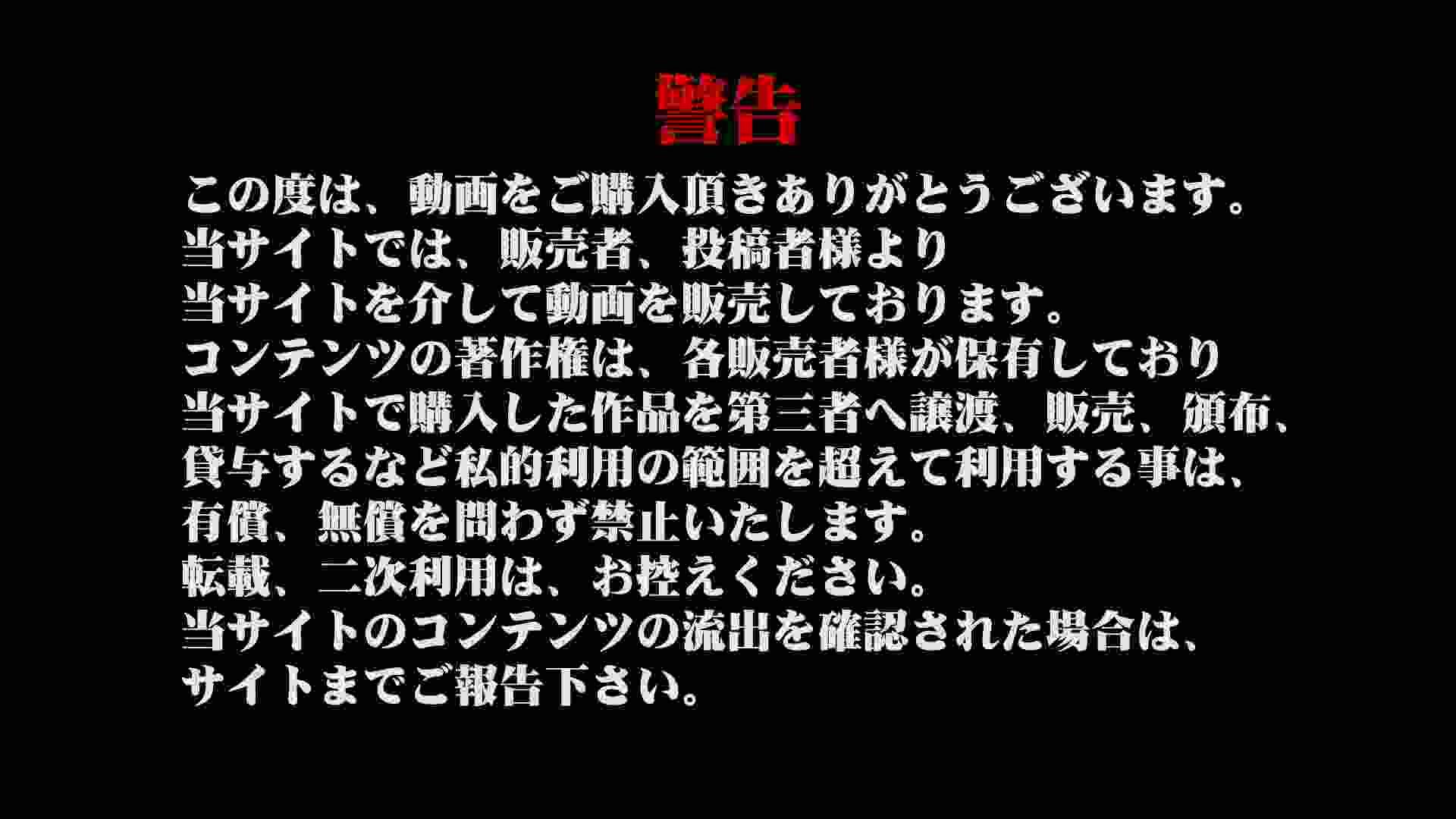 JD盗撮 美女の洗面所の秘密 Vol.47 高評価  76PIX 2
