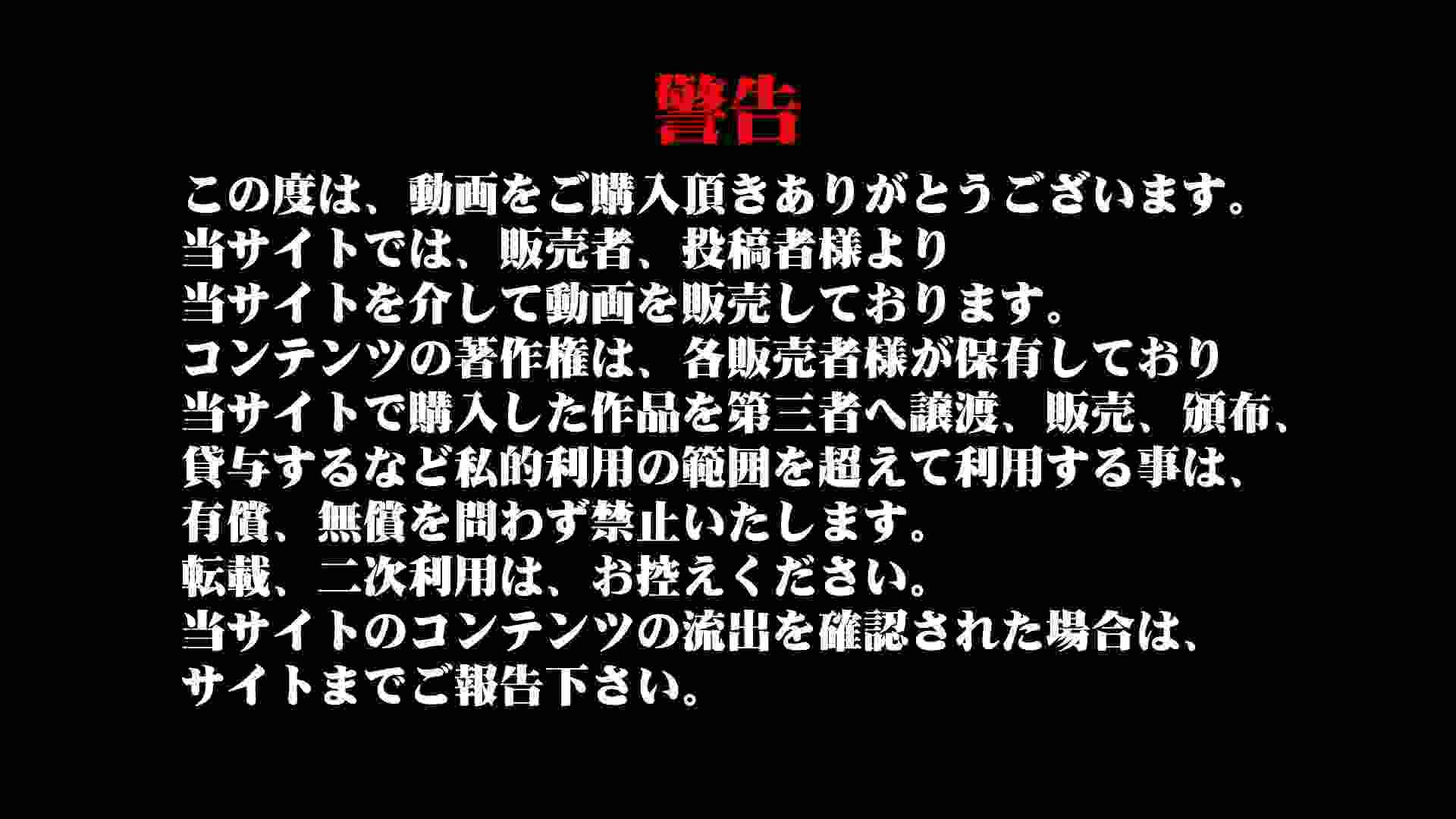 JD盗撮 美女の洗面所の秘密 Vol.58 トイレ  81PIX 1