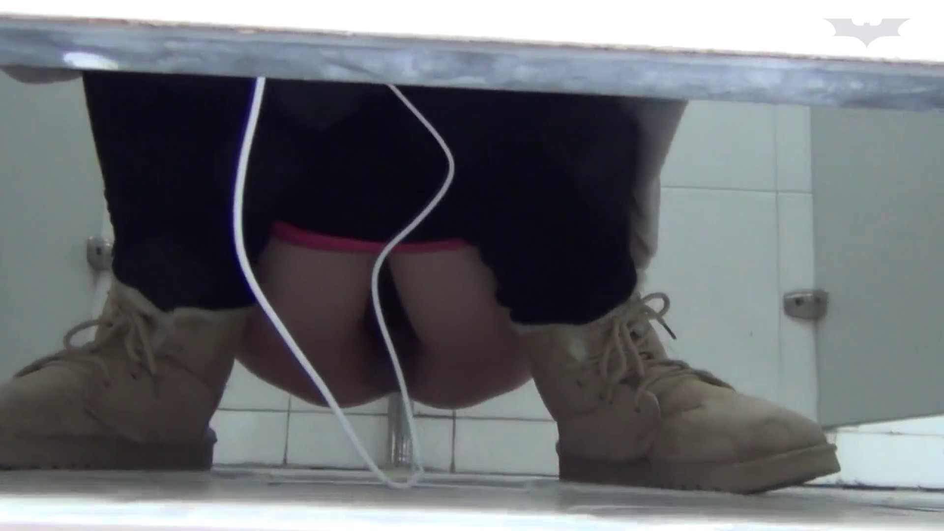 JD盗撮 美女の洗面所の秘密 Vol.58 トイレ  81PIX 45