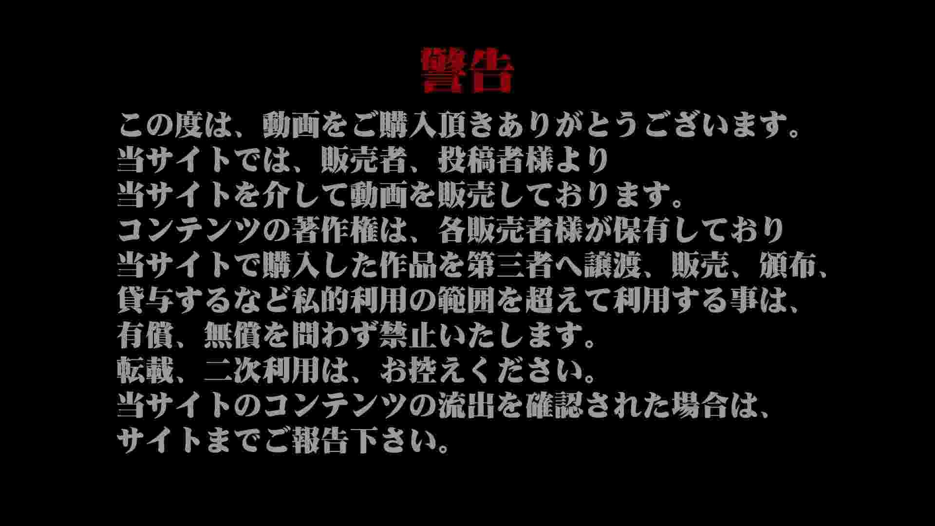 芸術大学ガチ潜入盗撮 JD盗撮 美女の洗面所の秘密 Vol.81 盗撮  62PIX 4