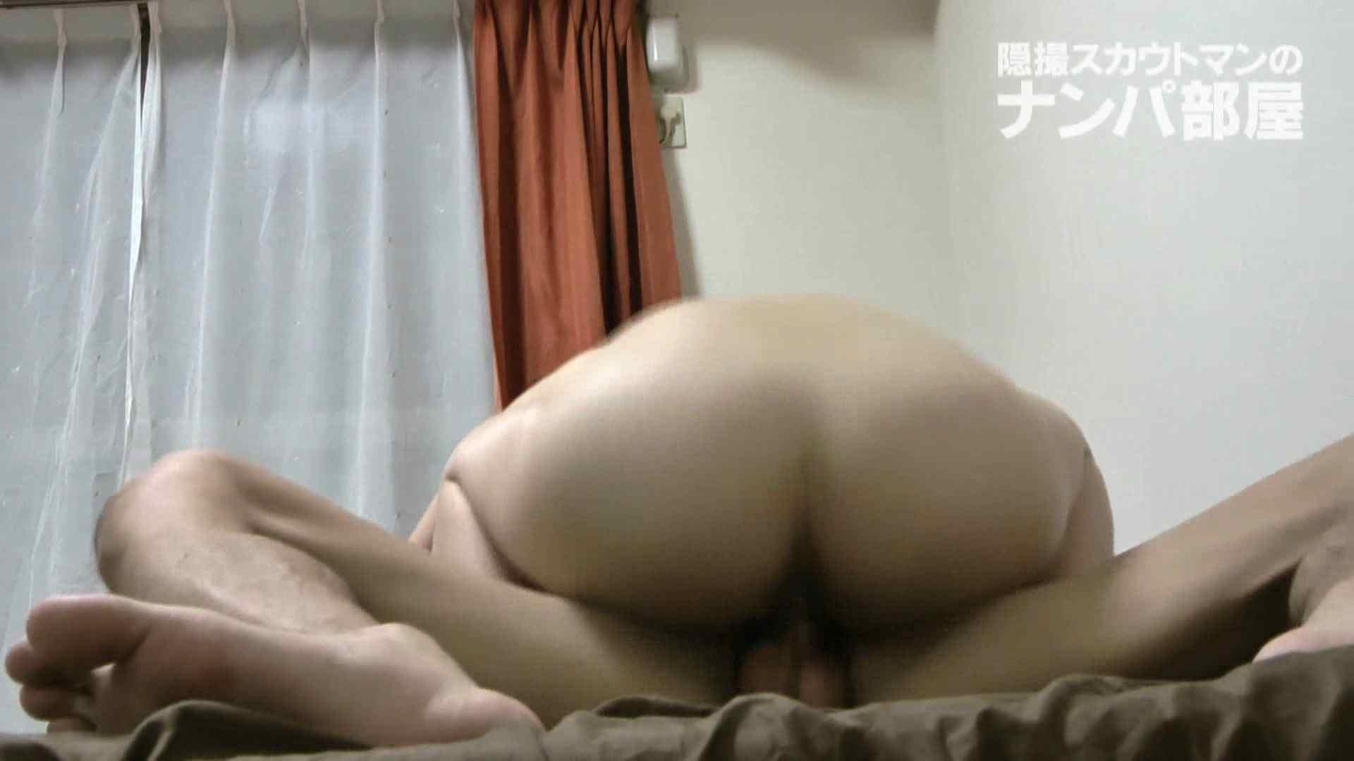 vol.7 kana ナンパ  94PIX 12