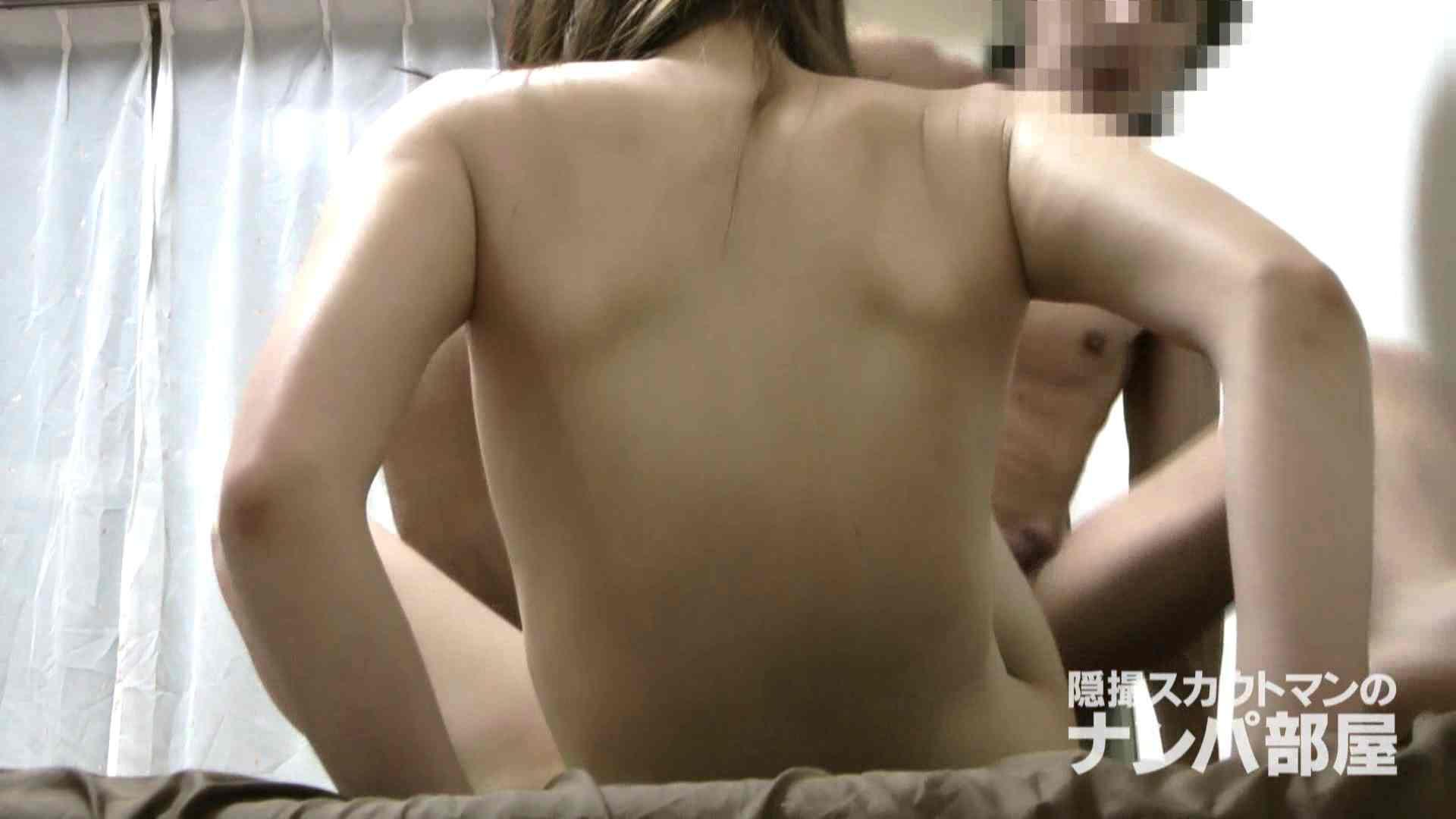 vol.7 kana ナンパ  94PIX 16