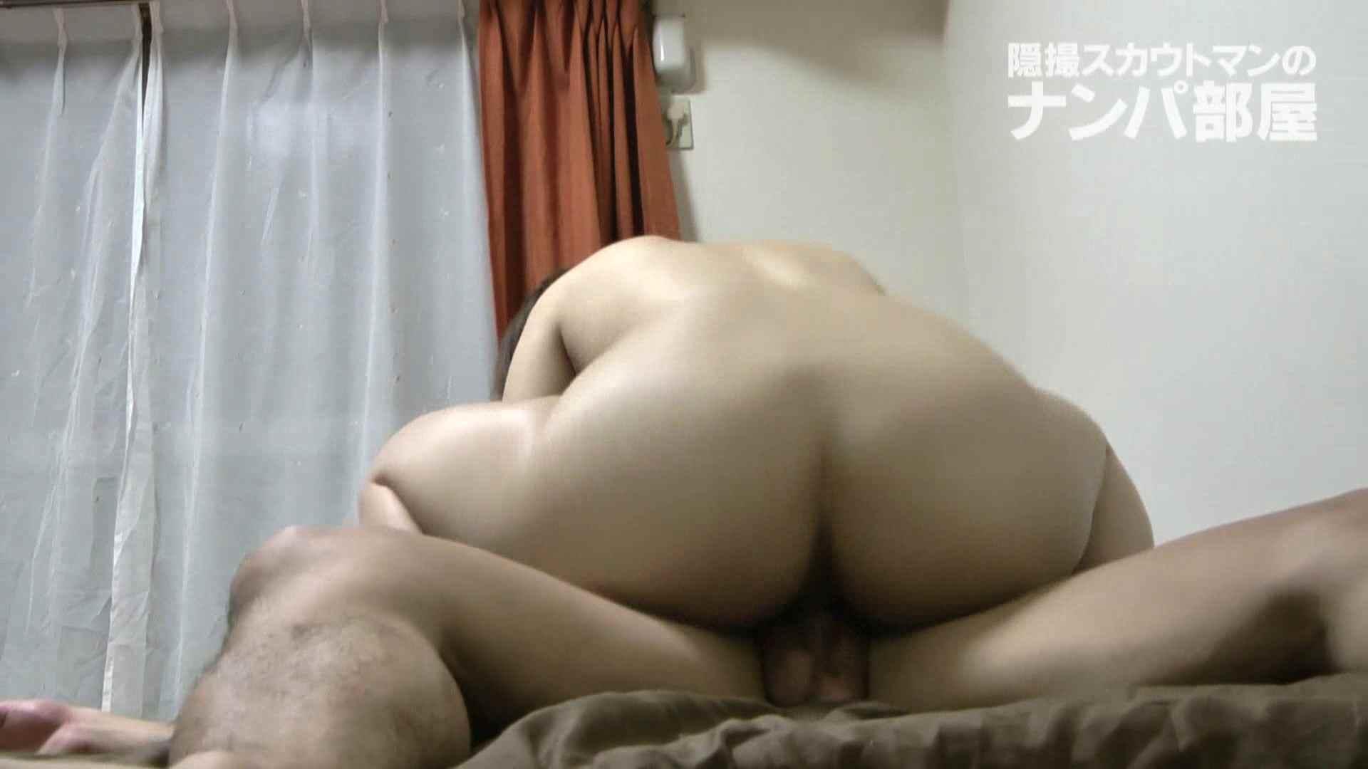 vol.7 kana ナンパ  94PIX 87