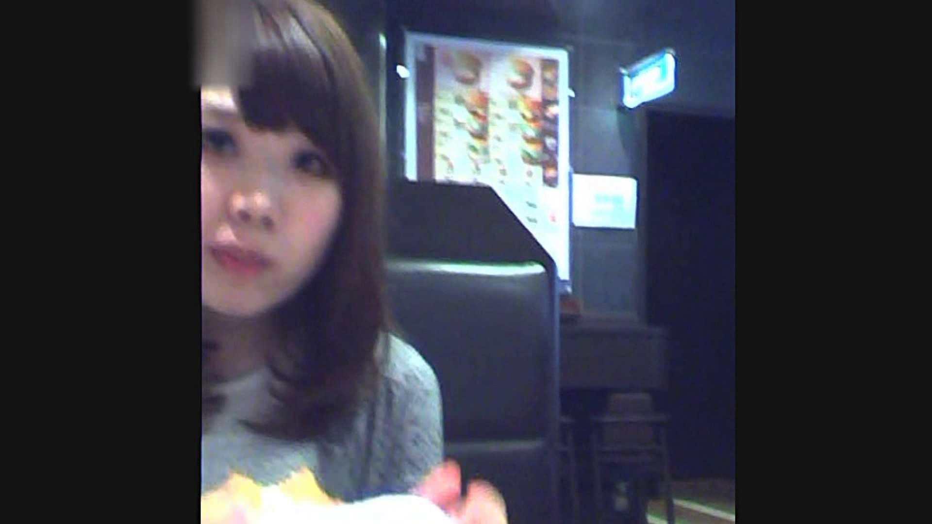 色白!!薬学科 ひろみちゃん  Vol.29 脱衣編 ギャル  59PIX 1