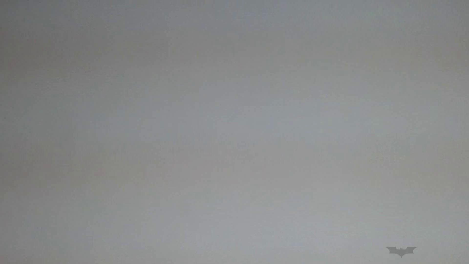 ▲復活限定D▲化粧室絵巻 駅舎編 VOL.03 おっと!ワカメ、多め。 ギャル  90PIX 45