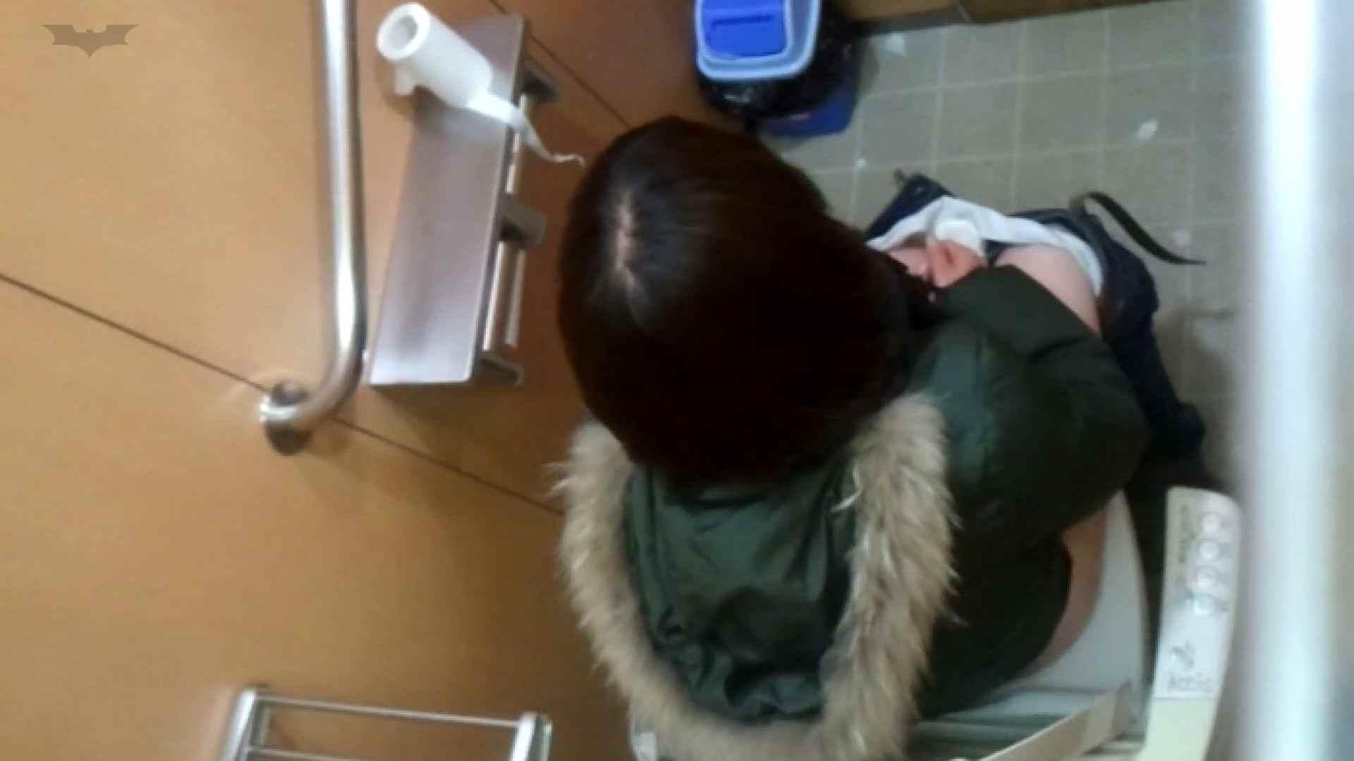化粧室絵巻 商い場編 VOL.21