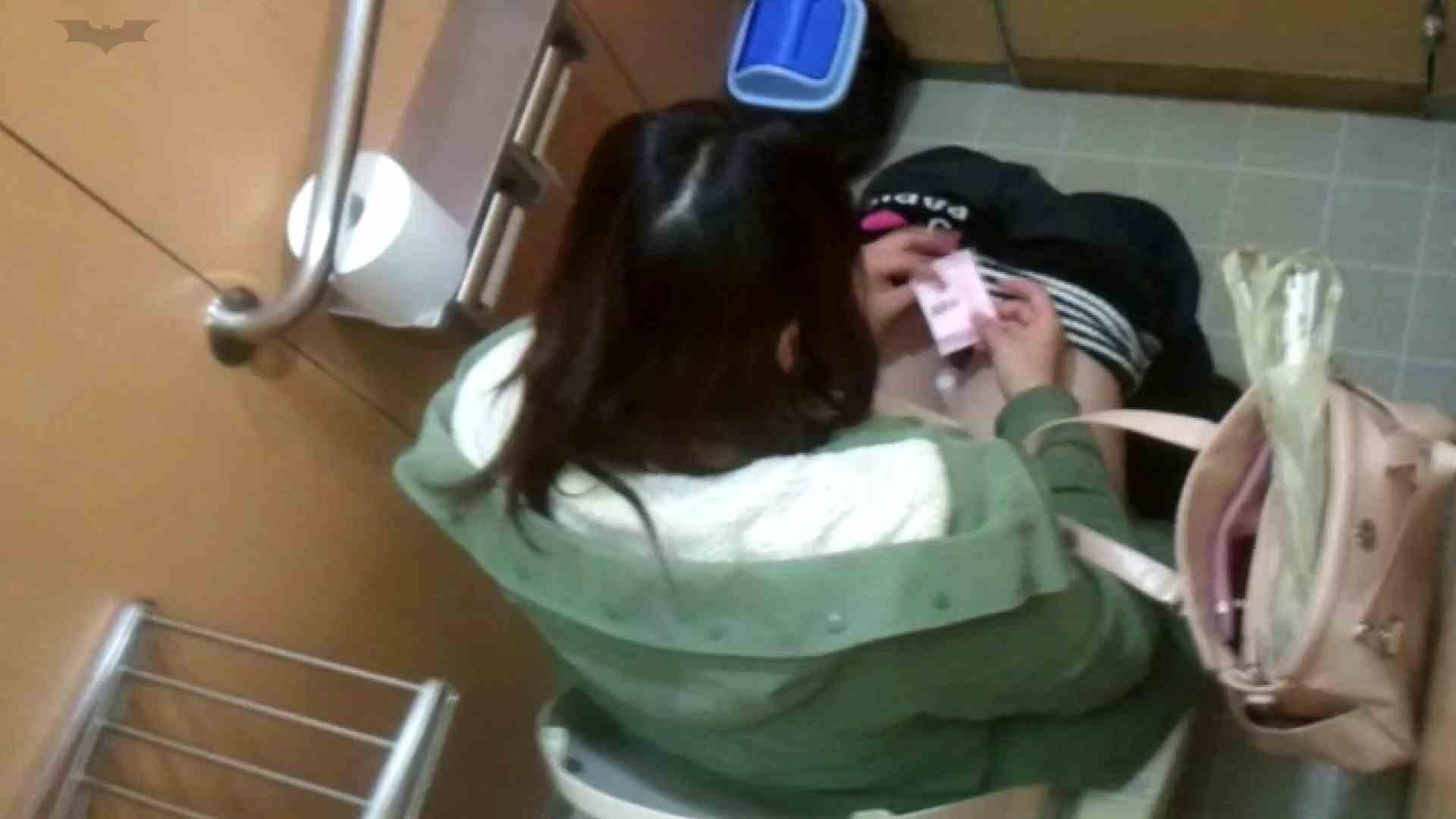 化粧室絵巻 商い場編 VOL.24 盛合せ  93PIX 70
