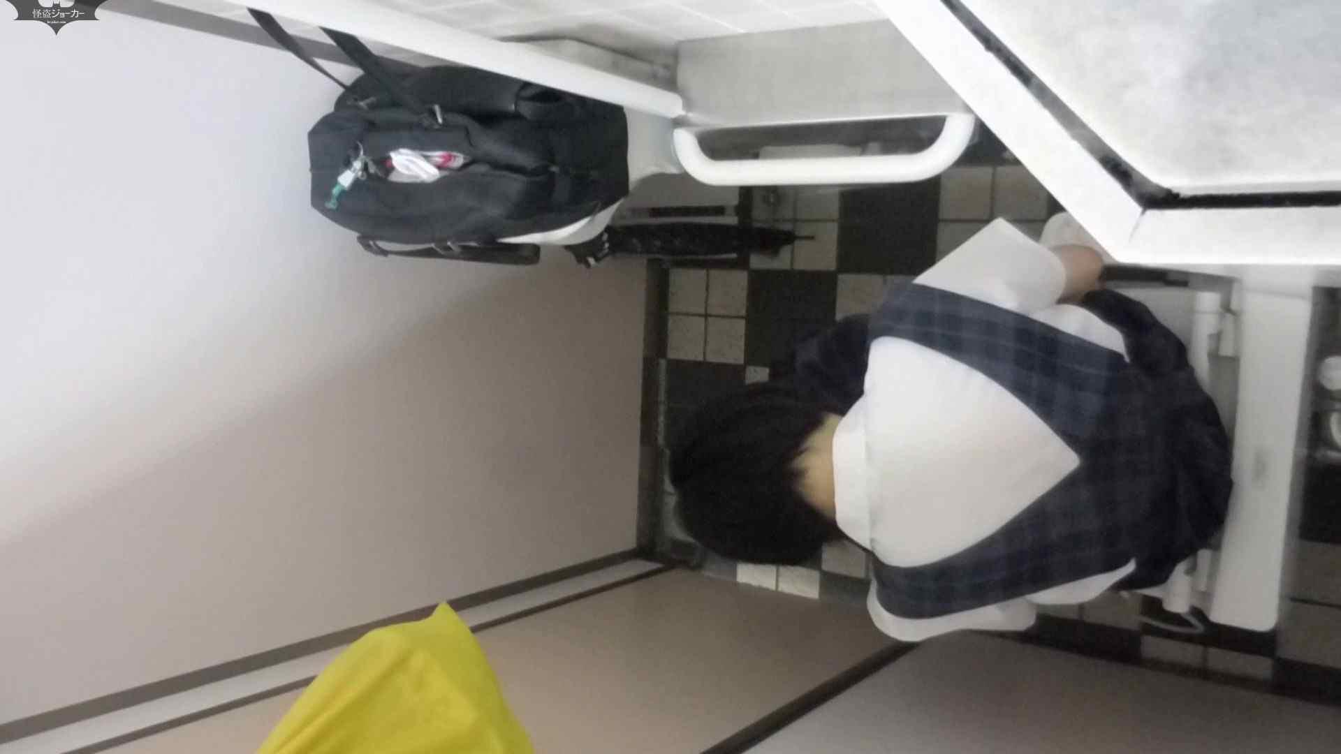 化粧室絵巻 駅舎編 VOL.24