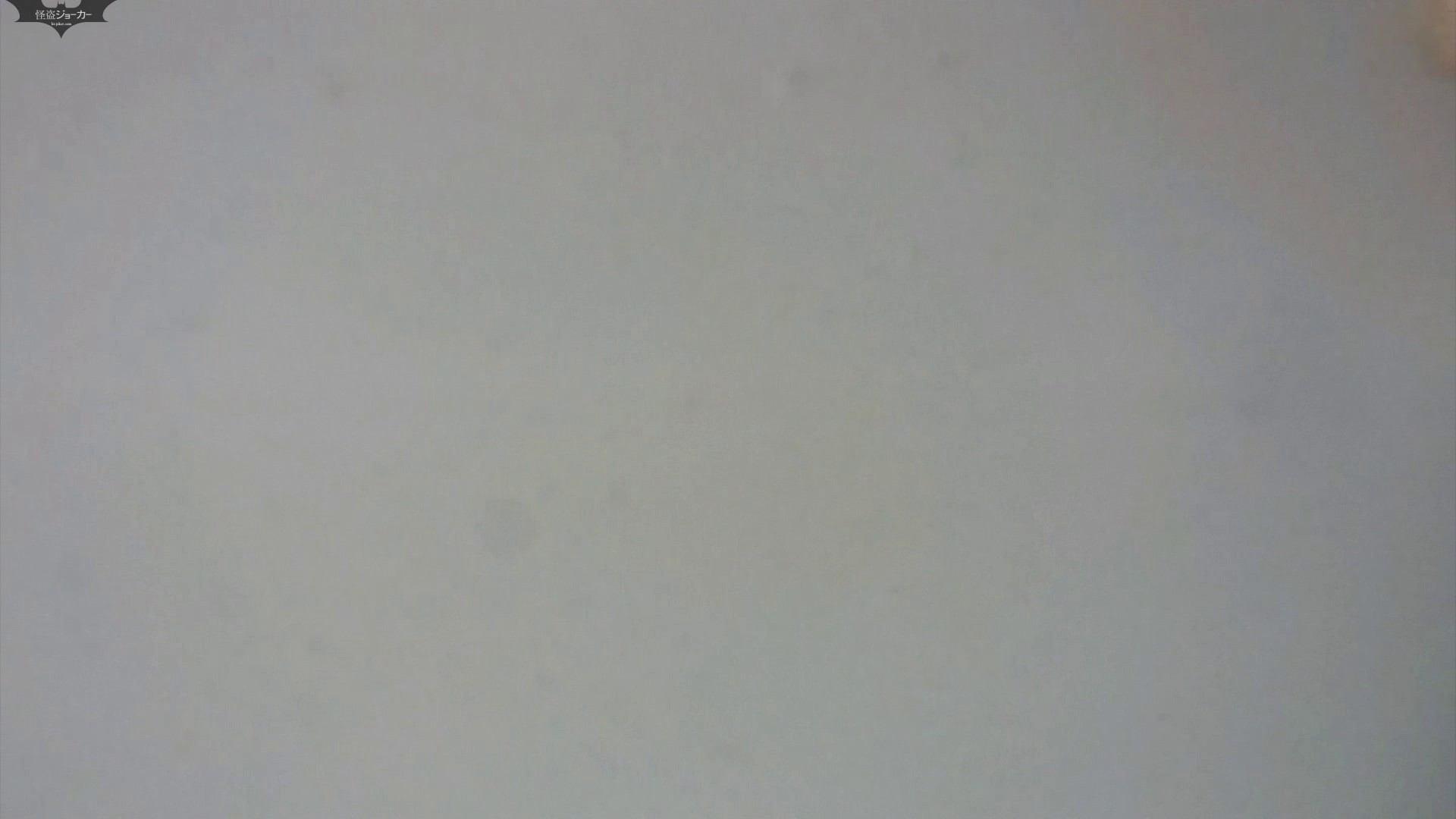 化粧室絵巻 駅舎編 VOL.26 美肌  111PIX 29