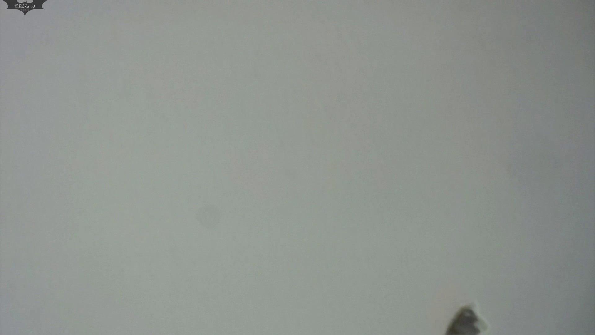 化粧室絵巻 駅舎編 VOL.26 美肌  111PIX 30