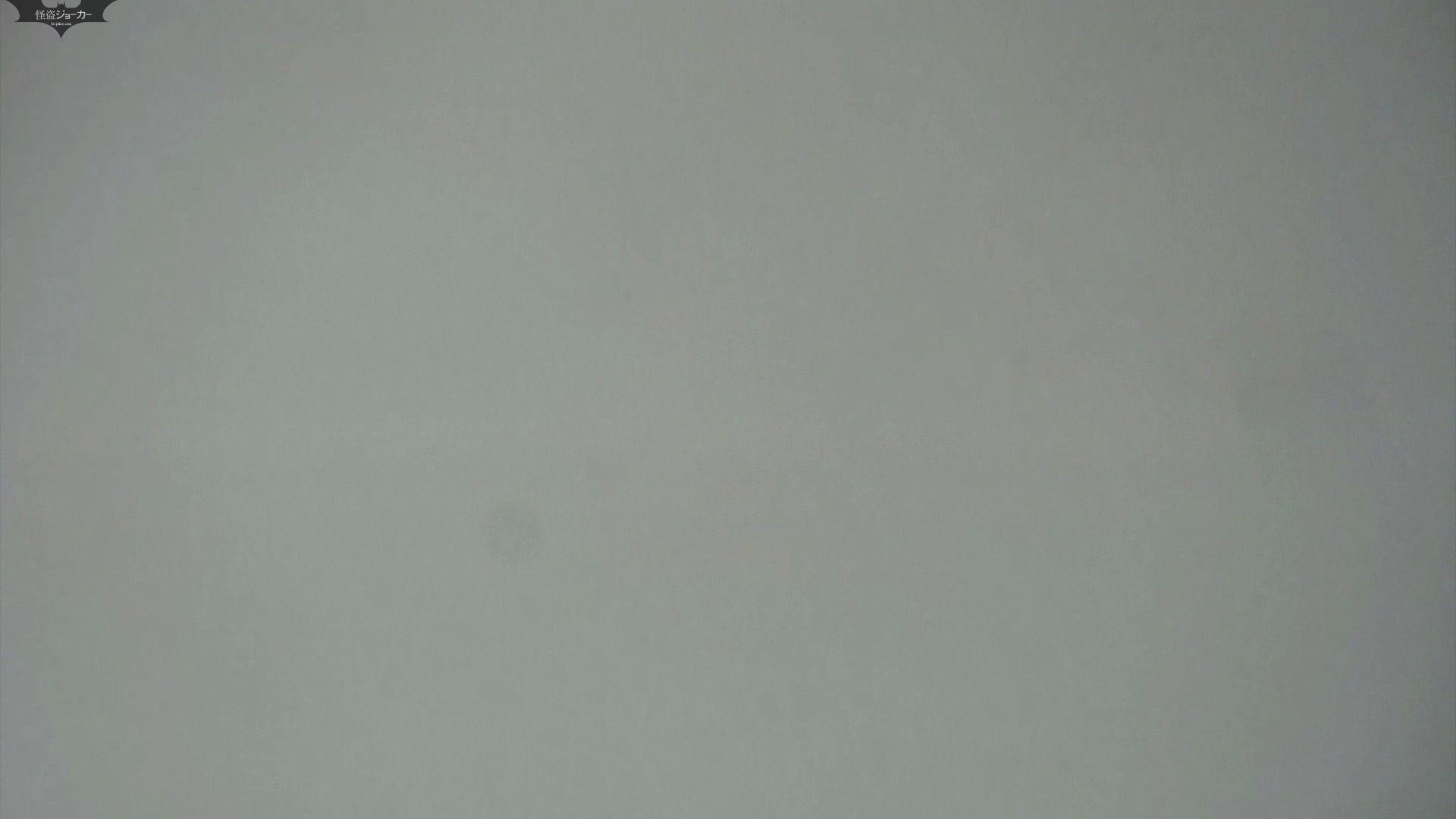 化粧室絵巻 駅舎編 VOL.26 美肌  111PIX 32