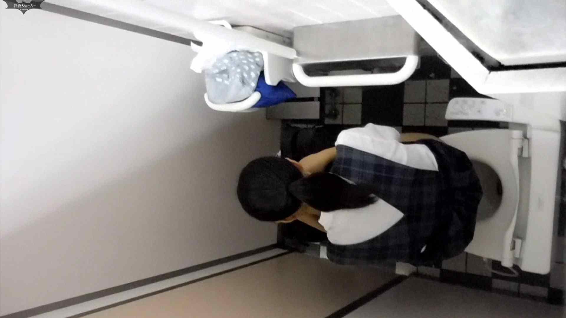 化粧室絵巻 駅舎編 VOL.26 美肌  111PIX 72