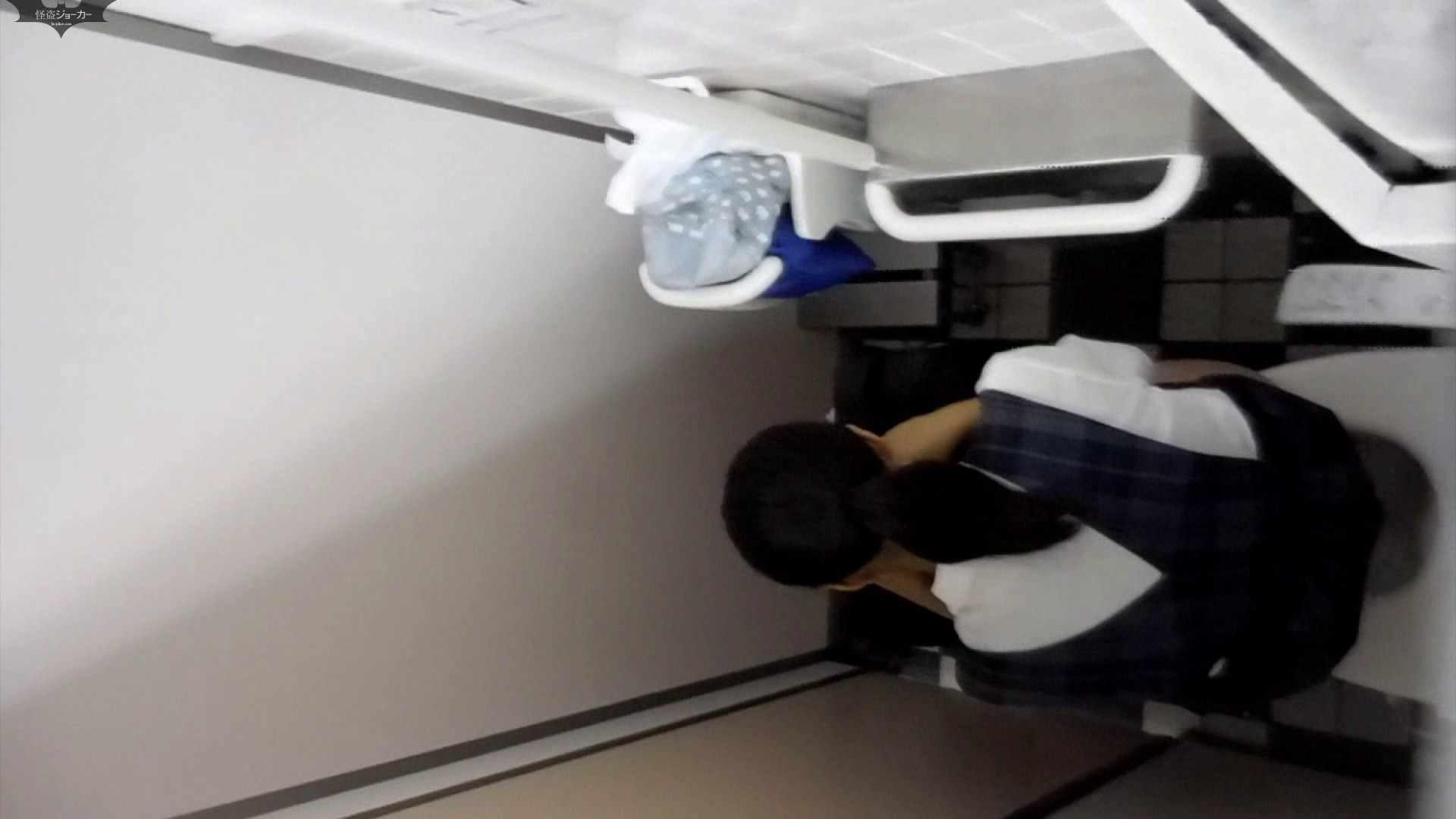化粧室絵巻 駅舎編 VOL.26 美肌  111PIX 90