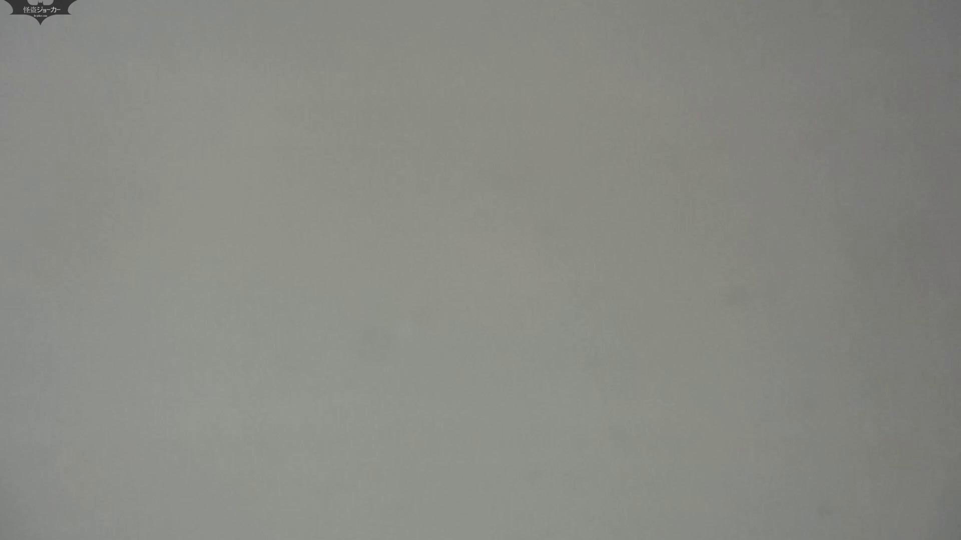 化粧室絵巻 駅舎編 VOL.28 盛合せ  65PIX 4