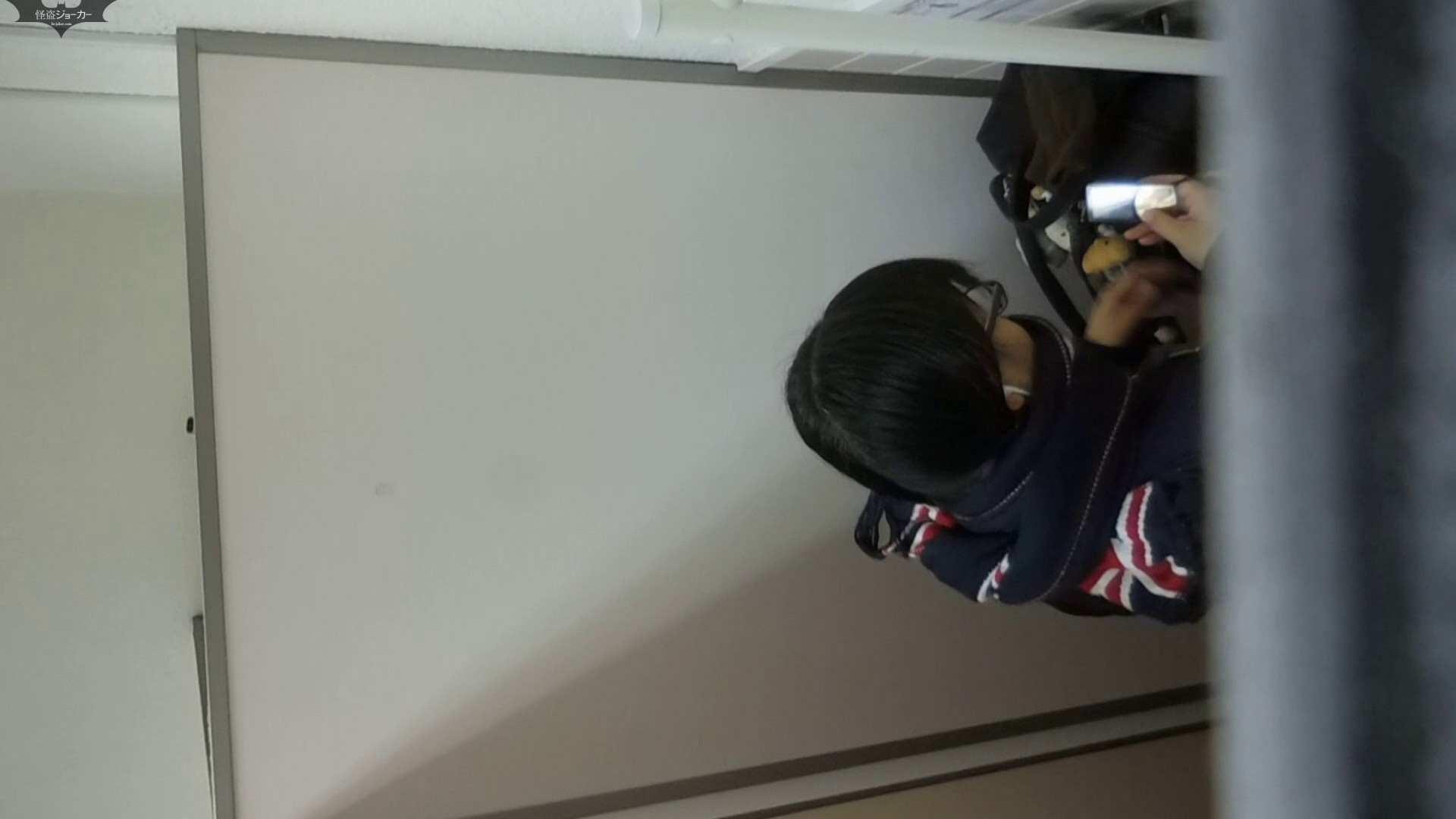化粧室絵巻 駅舎編 VOL.28 盛合せ  65PIX 7