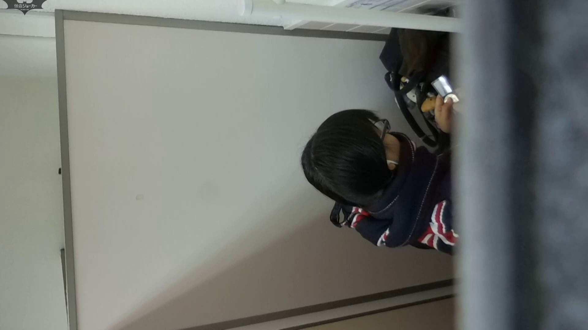化粧室絵巻 駅舎編 VOL.28 盛合せ  65PIX 12