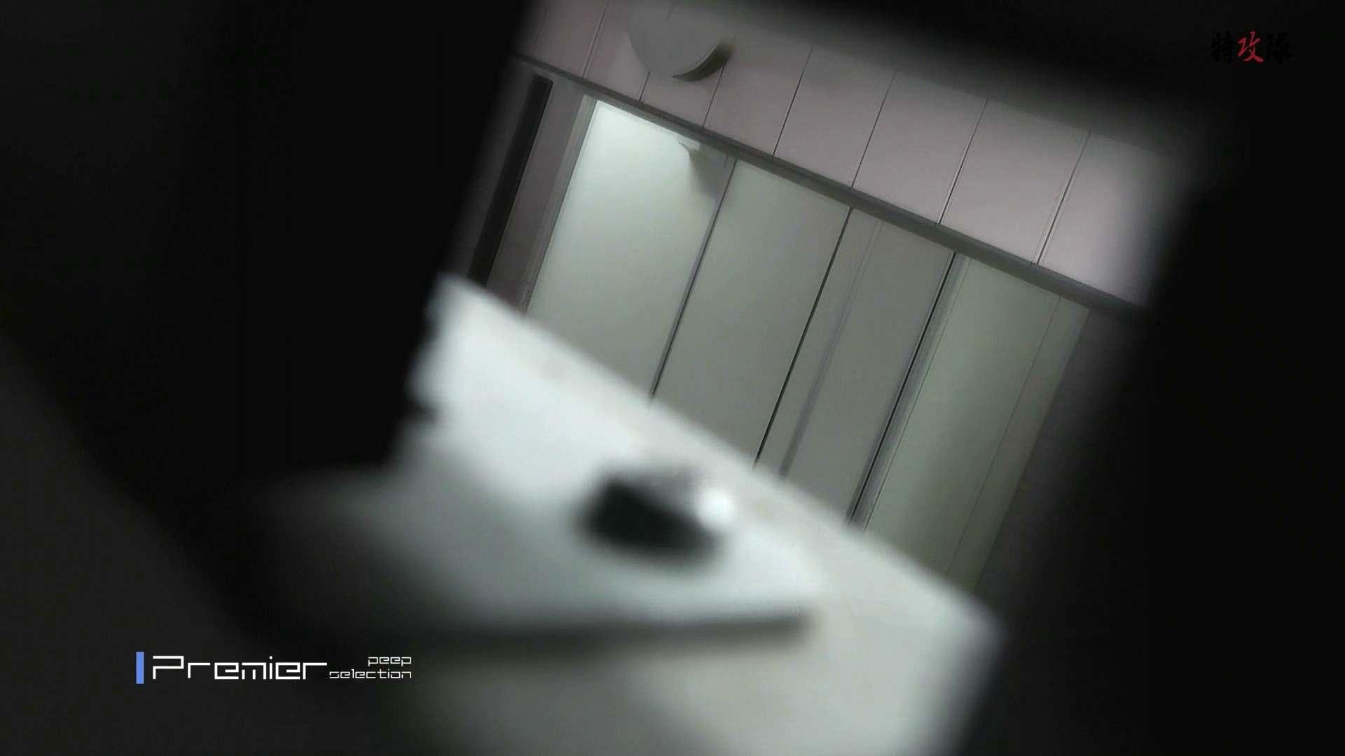 幻09 2017年第一弾!!肉厚と二尻 洗面所  111PIX 24