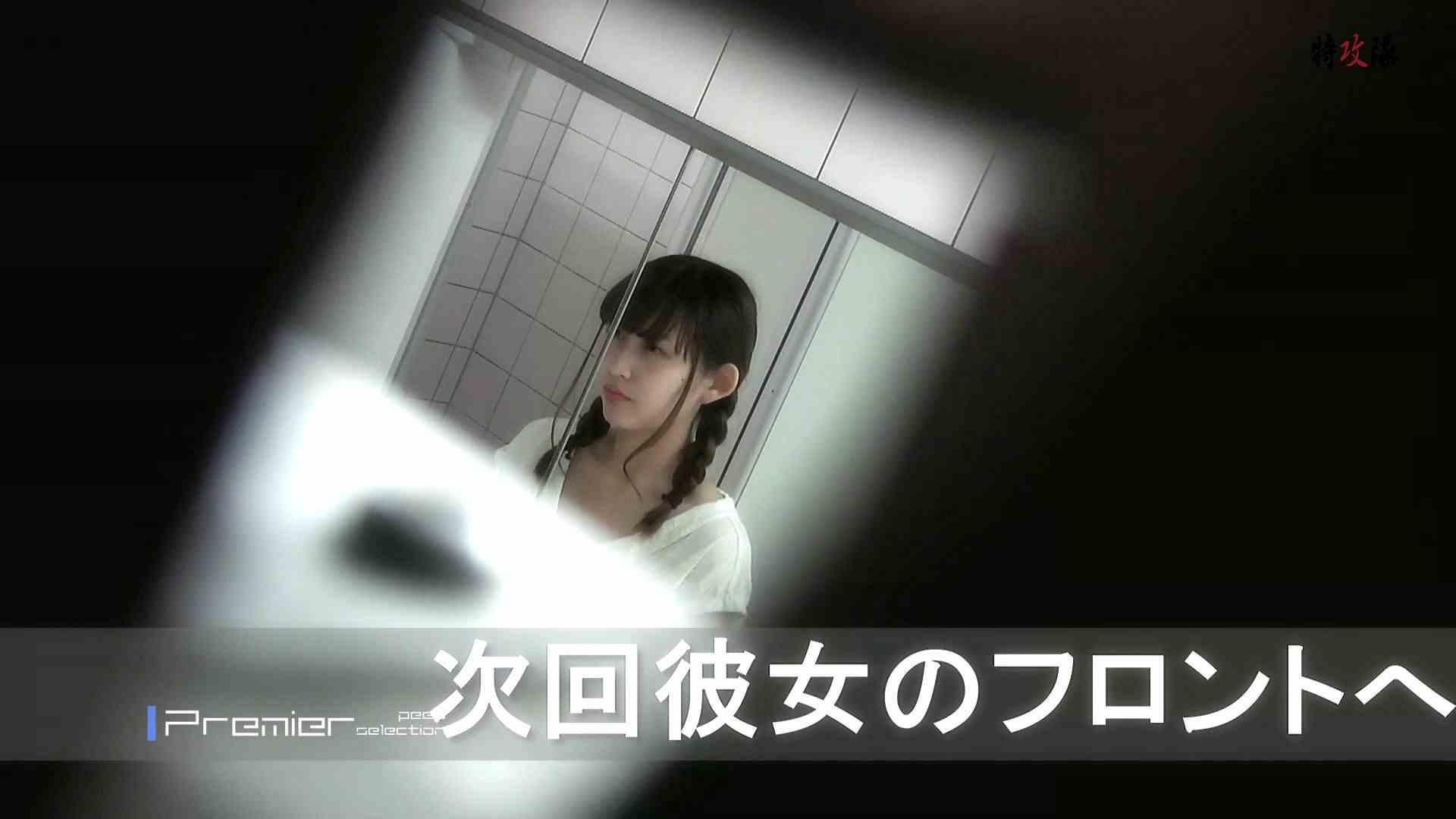 幻09 2017年第一弾!!肉厚と二尻 洗面所  111PIX 28