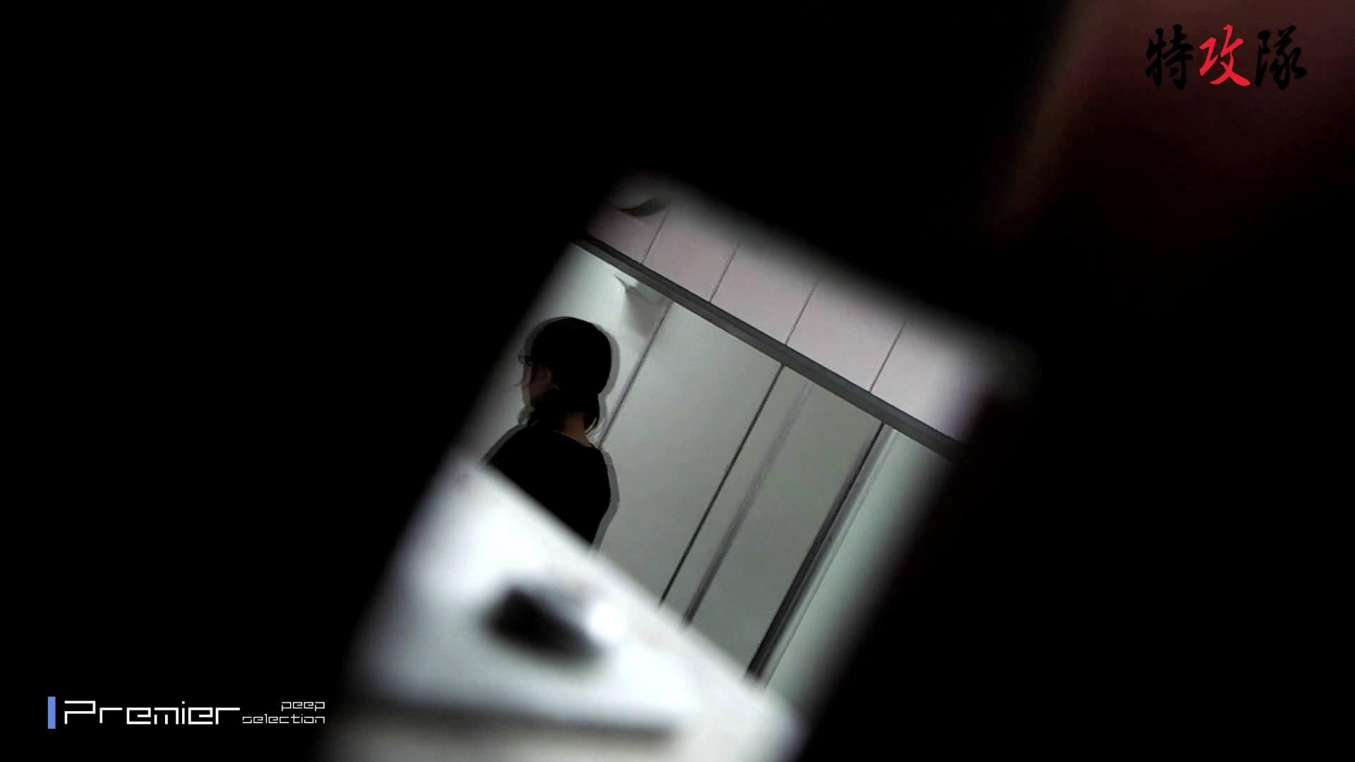 おまんこ丸見え|幻 18|怪盗ジョーカー