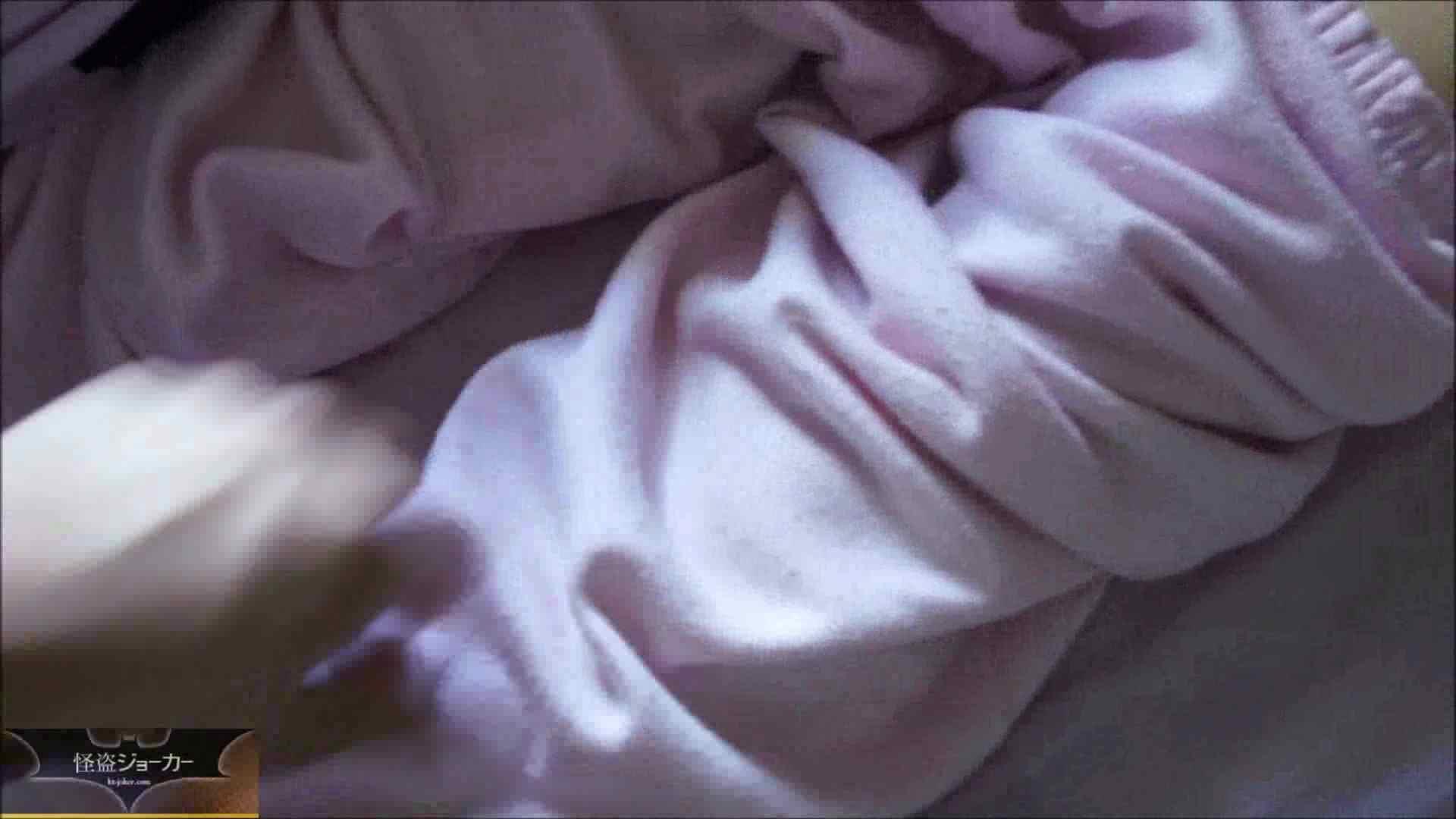 【未公開】vol.1 【ユリナの実女市・ヒトミ】若ママを目民らせて・・・ お姉さん  84PIX 61