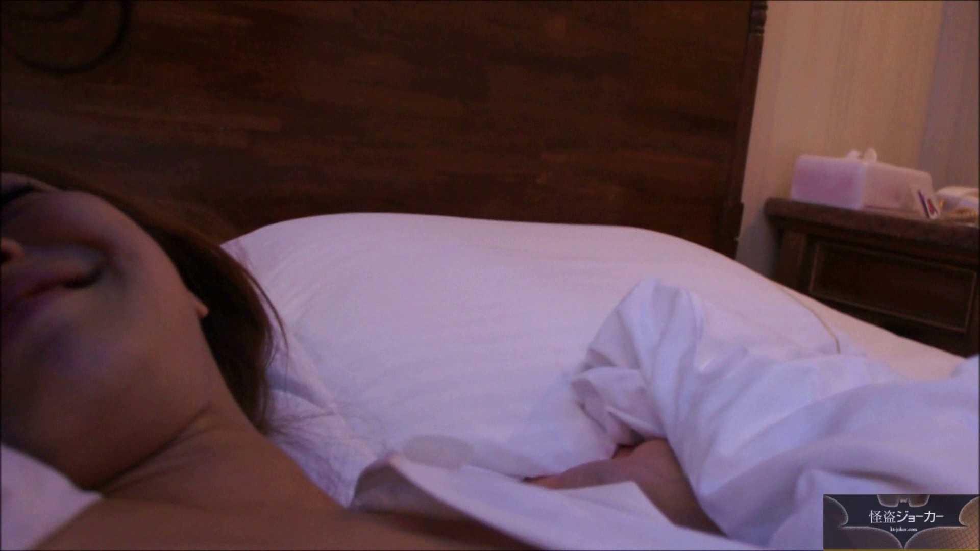 【未公開】vol.9 セレブ美魔女・ユキさんとの1年ぶりに会った日。 高画質  97PIX 29
