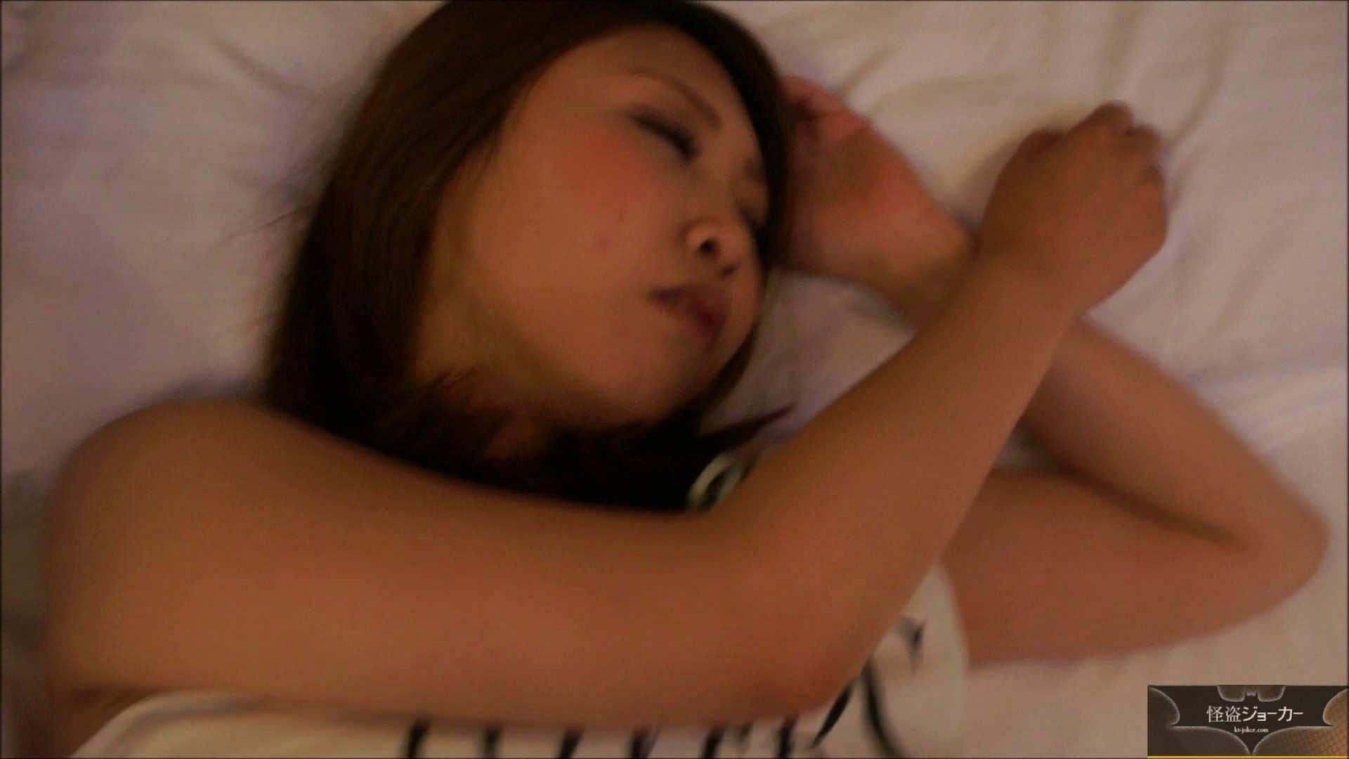 【未公開】vol.11 【美人若妻】早苗さん・・・誘われた夜。 美肌  65PIX 15