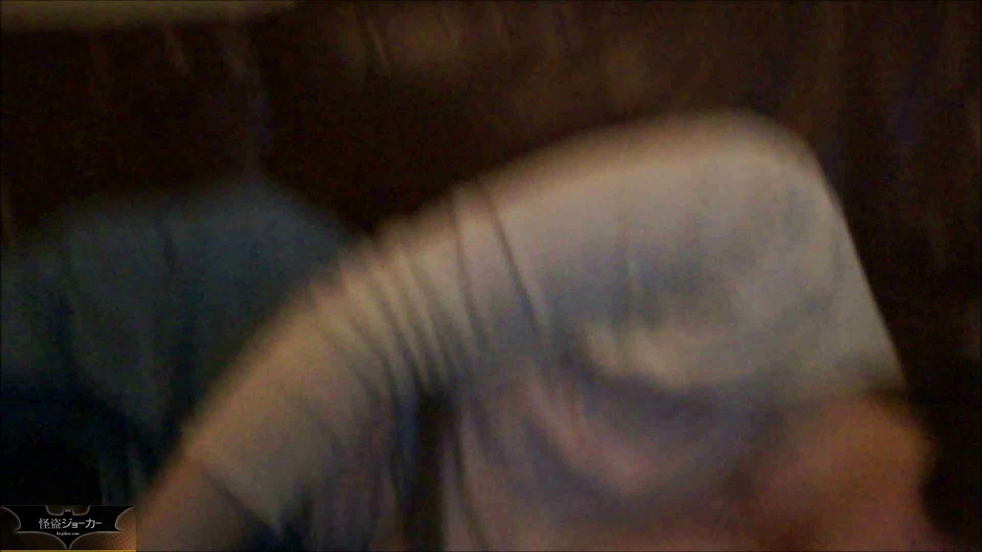 vol.2【白衣の天使・23歳】☆のりこちゃん☆カラオケで酔い潰して!! マンコ  112PIX 49