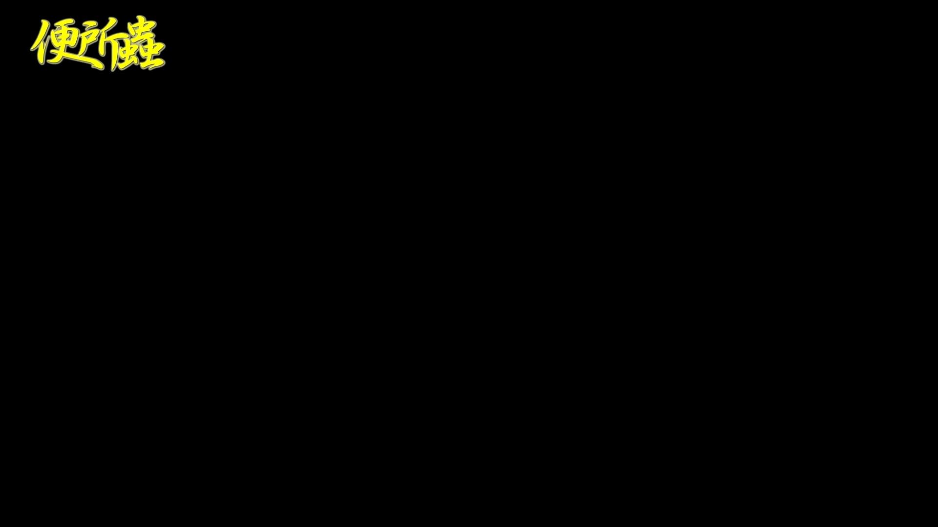 vol.15 便所蟲さんのリターン~寺子屋洗面所盗撮~ 美肌  83PIX 15