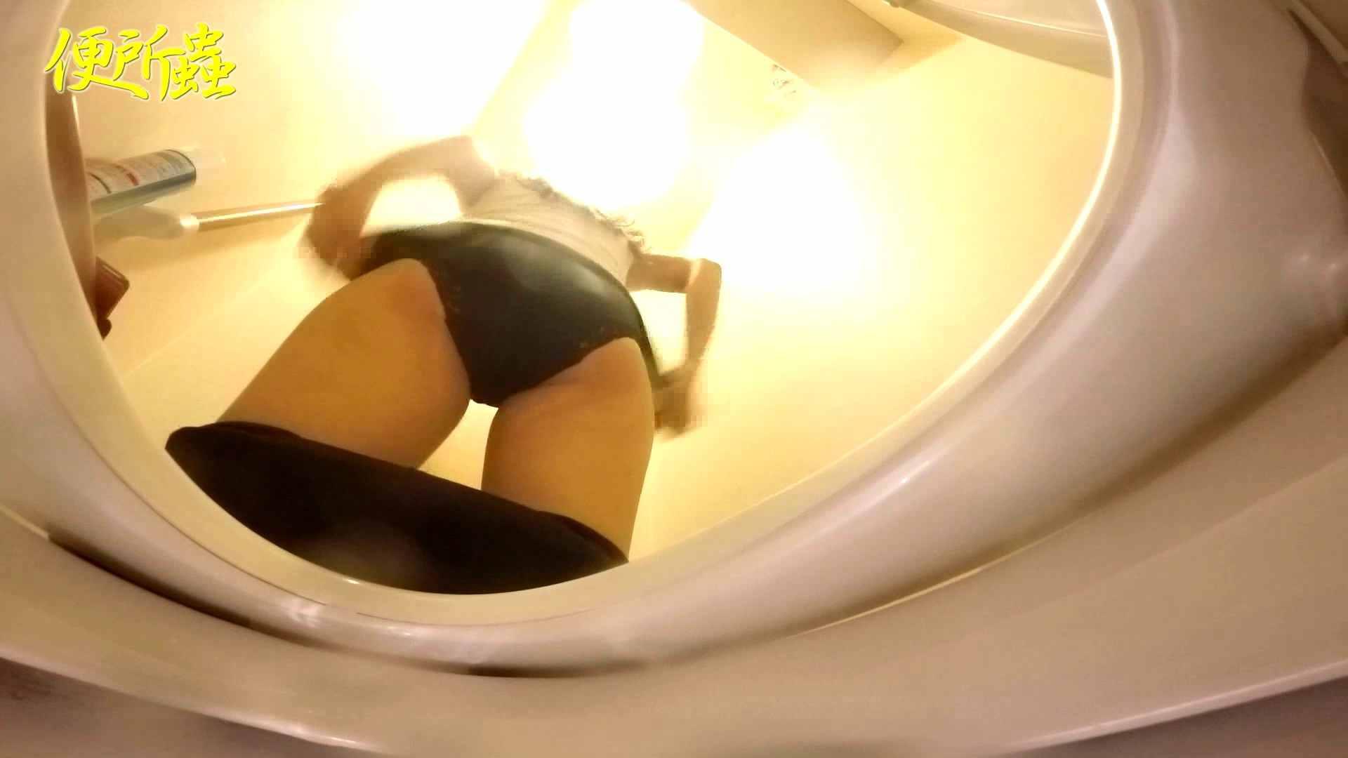 vol.15 便所蟲さんのリターン~寺子屋洗面所盗撮~ 美肌  83PIX 25