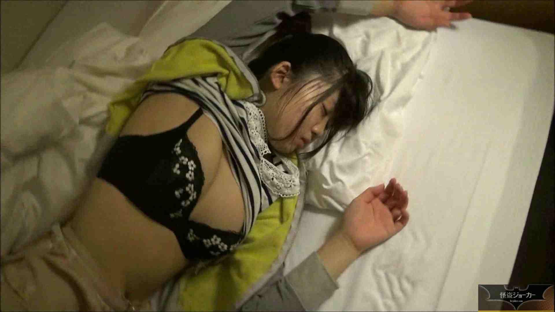 【未公開】vol.75 {関東某有名お嬢様JD}yuunaちゃん① お嬢様  106PIX 47