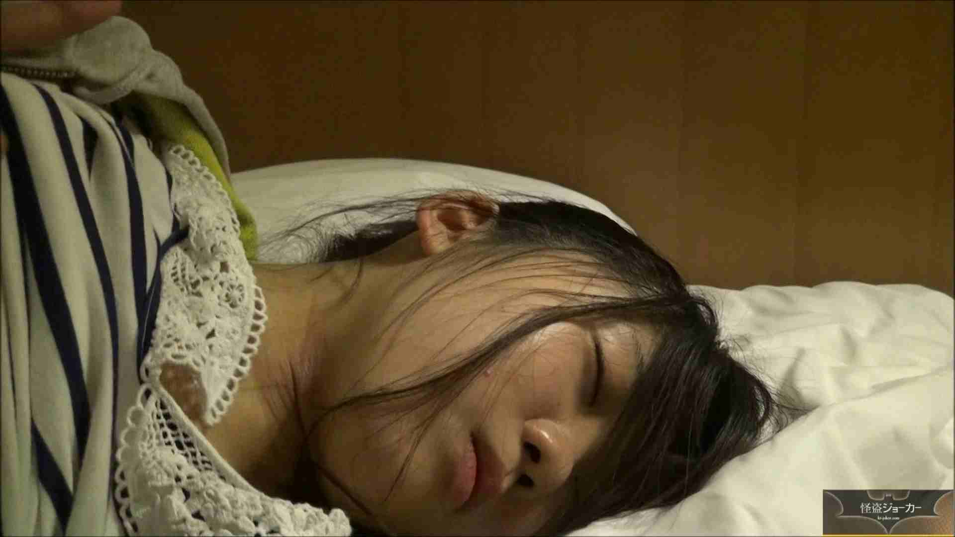 【未公開】vol.75 {関東某有名お嬢様JD}yuunaちゃん① お嬢様  106PIX 58