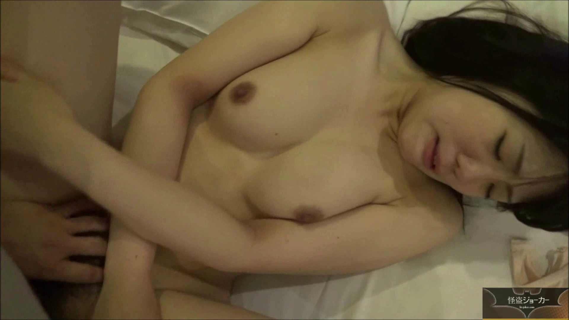 【未公開】vol.82 {関東某有名お嬢様JD}yuunaちゃん④【後編】 ラブホテル  62PIX 5