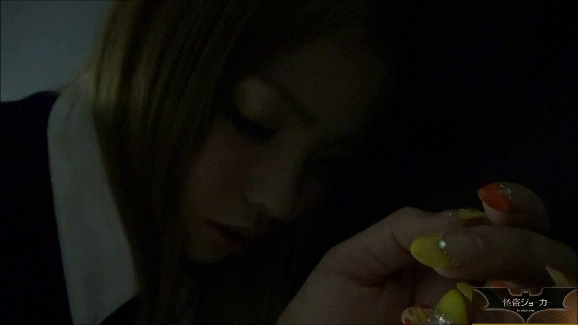 【未公開】vol.87 {茶髪美巨乳ギャル}アミちゃんのヌルヌル液w いじくり  111PIX 3