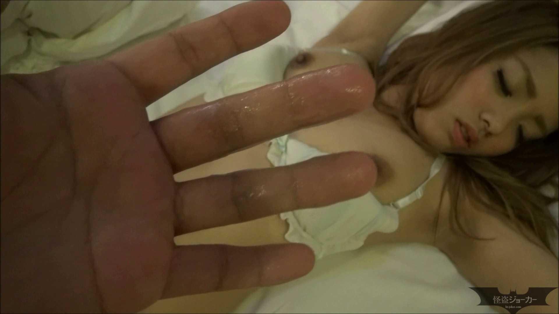 【未公開】vol.93 {茶髪ギャル}美巨乳アミちゃん②ゴメンネw【後編】 美乳  64PIX 37