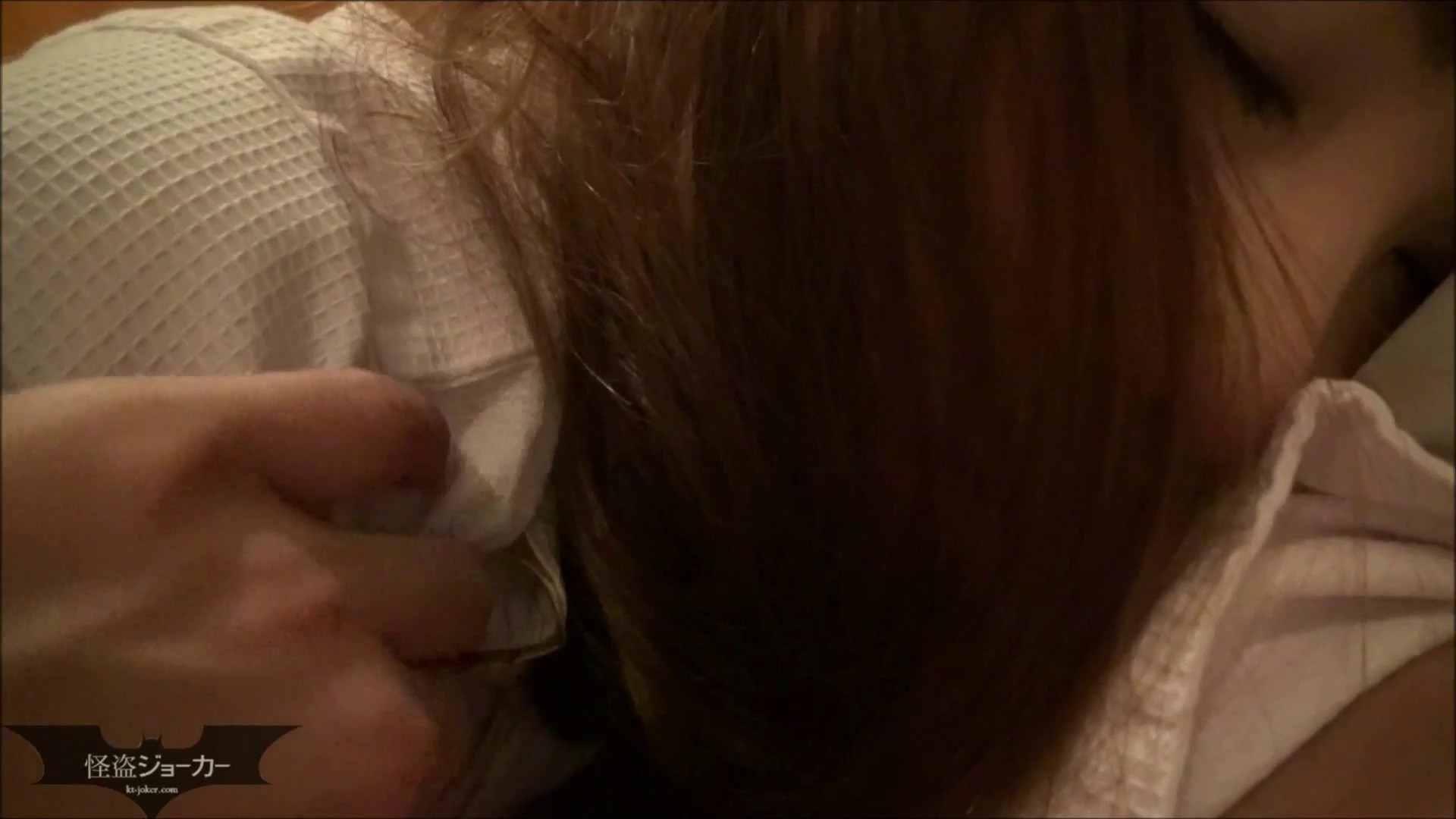 【未公開】vol.102 {雛形さん似の保育園の先生}アキコちゃん② お姉さん  50PIX 8