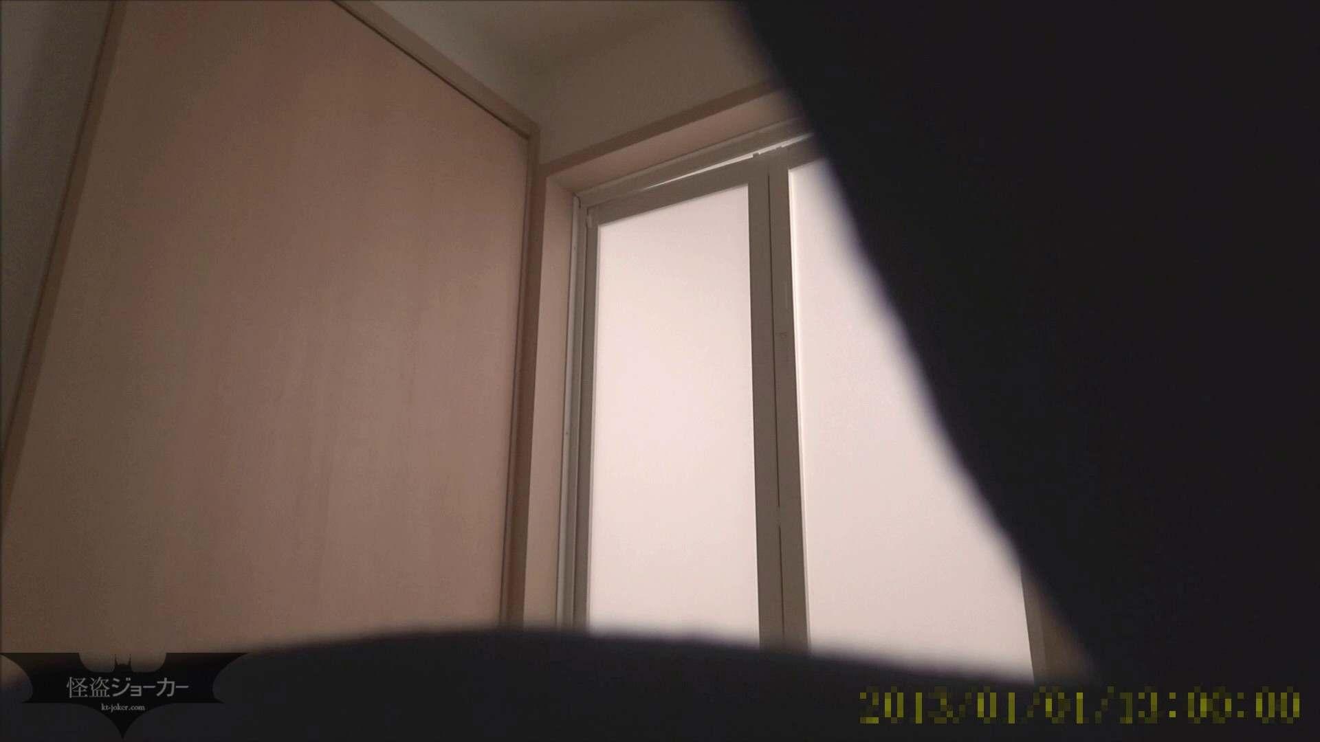 【未公開】vol.103  {黒髪→茶髪ボブに変身}美巨乳アミちゃん④【前編】