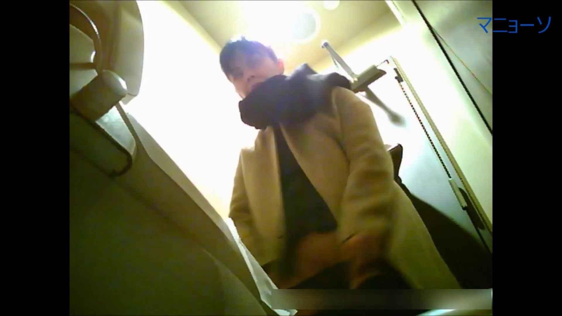 Vol.02 ロシア美人さんあんまり菊門を開かないほうが。 洗面所  87PIX 70